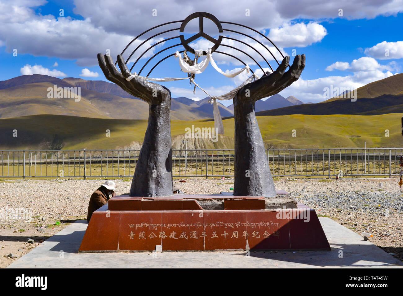 The monument of Qinghai–Tibet railway, a high-elevation railway on Tibetan Plateau in Tibet, China - Stock Image