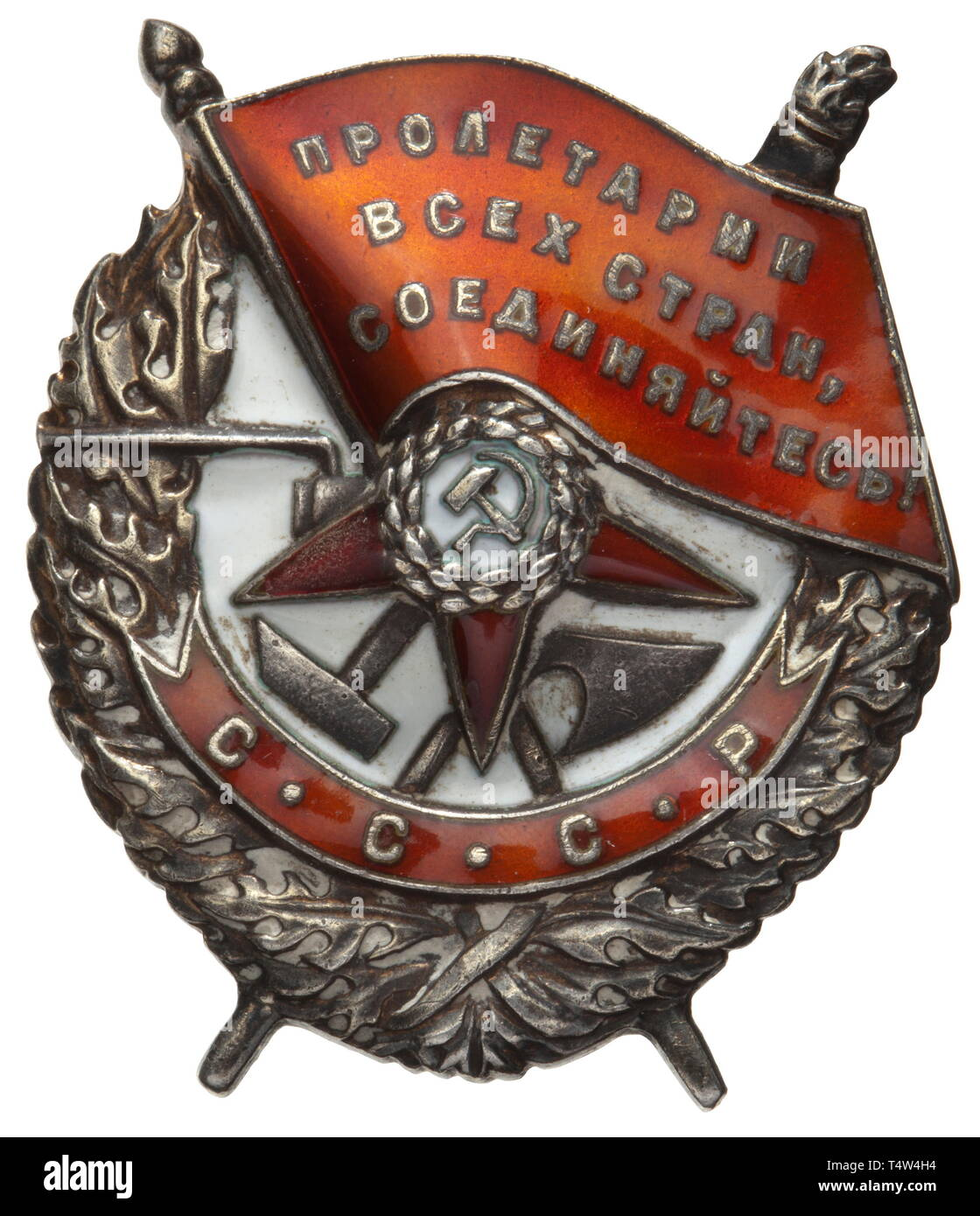An Order of the Red Banner. Soviet Union until 1943. Silver, enamelled areas, the gilding heavily faded. Reverse award number '41303' as well as a struck maker's stamp. Enamel on the left arm of the star minimally restored. On a threaded disc attachment. historic, historical, medal, decoration, medals, decorations, badge of honour, badge of honor, badges of honour, badges of honor, 20th century, Additional-Rights-Clearance-Info-Not-Available - Stock Image