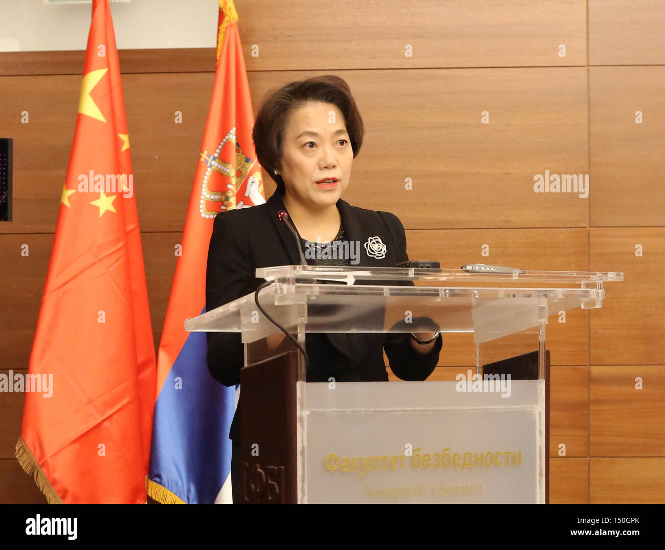 (190420) -- BELGRADE, April 20, 2019 (Xinhua) -- Chinese Ambassador to Serbia Chen Bo addresses the opening ceremony of the 3rd international scientific conference 'One Belt, One Road -- Serbia and the Initiative 16 1' in Belgrade, Serbia, April 19, 2019. Concerns of the European Union (EU) over the strengthening of the China and Central and Eastern European Countries (CEECs) cooperation were unjustified, Ivica Dacic, first deputy prime minister and foreign minister of Serbia, said on Friday. The 3rd international scientific conference 'One Belt, One Road -- Serbia and the Initiative 16 1' gat - Stock Image