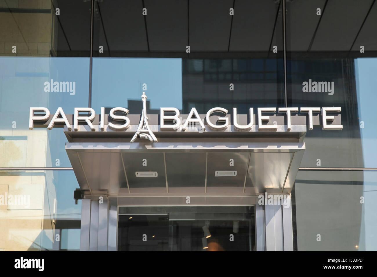 Entrance Sign Of Paris Baguette In Seoul South Korea Paris Baguette Is A Popular Bakery Cafe Franchise Brand In South Korea Stock Photo Alamy