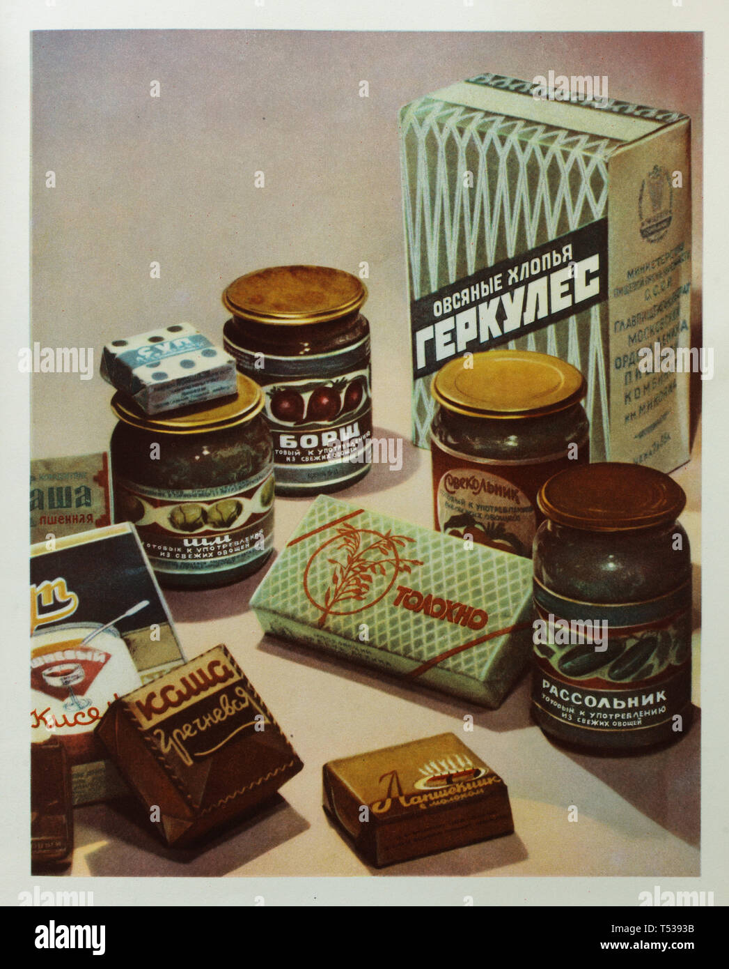 Soviet instant oatmeal Hercules, tolokno flour, instant buckwheat porridge and canned soups (borscht, rassolnik and cold borscht) depicted in the colour illustration in the Book of Tasty and Healthy Food published in the Soviet Union (1953). Stock Photo