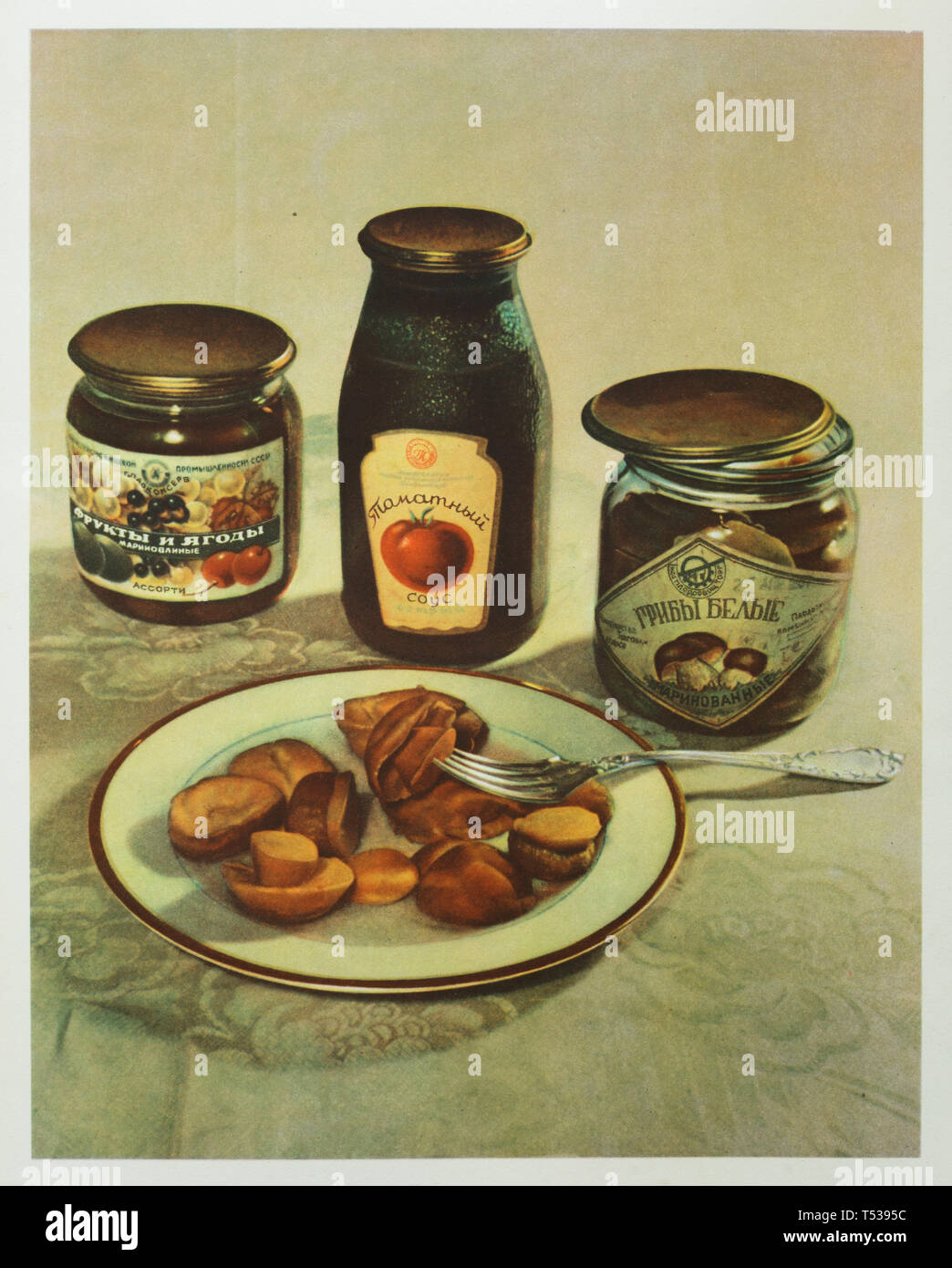 Soviet marinated fruits and berries, tomato sauce and pickled bolete mushrooms depicted (from left to right) in the colour illustration in the Book of Tasty and Healthy Food published in the Soviet Union (1953). Stock Photo