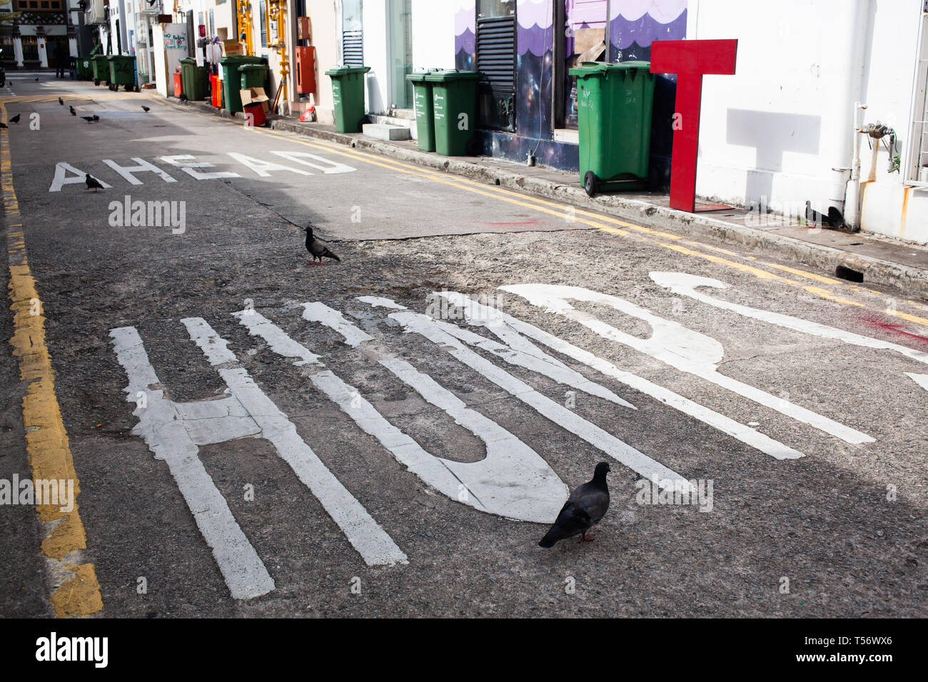 humps ahead sign on the road - Stock Image