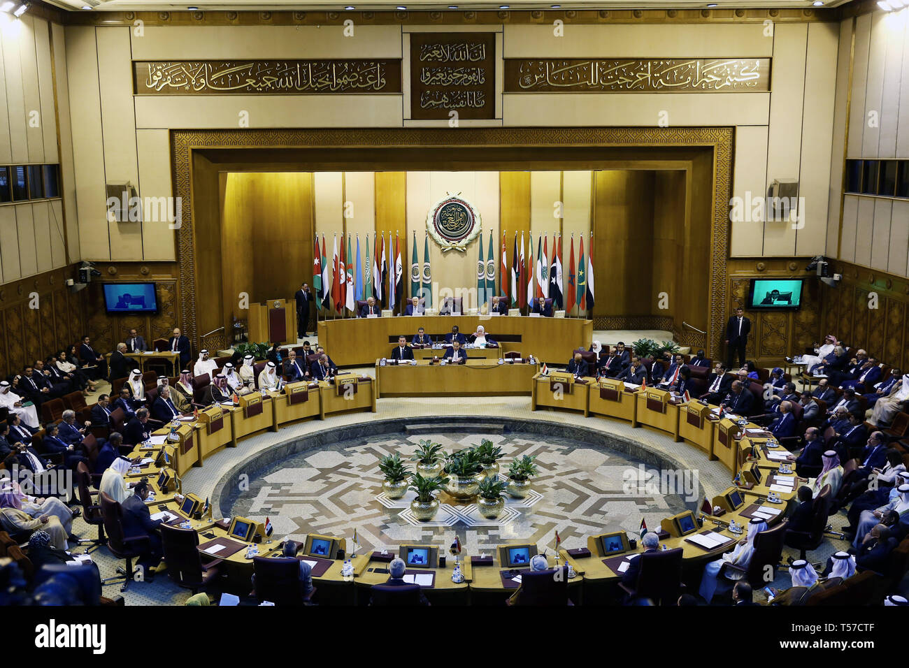 Beijing, Egypt. 21st Apr, 2019. Representatives attend an emergency meeting of Arab foreign ministers at the Arab League headquarters in Cairo, Egypt, April 21, 2019. Arab foreign ministers said on Sunday that their states will not accept any deal related to the Palestinian cause that does not conform with the international references. Credit: Ahmed Gomaa/Xinhua/Alamy Live News - Stock Image