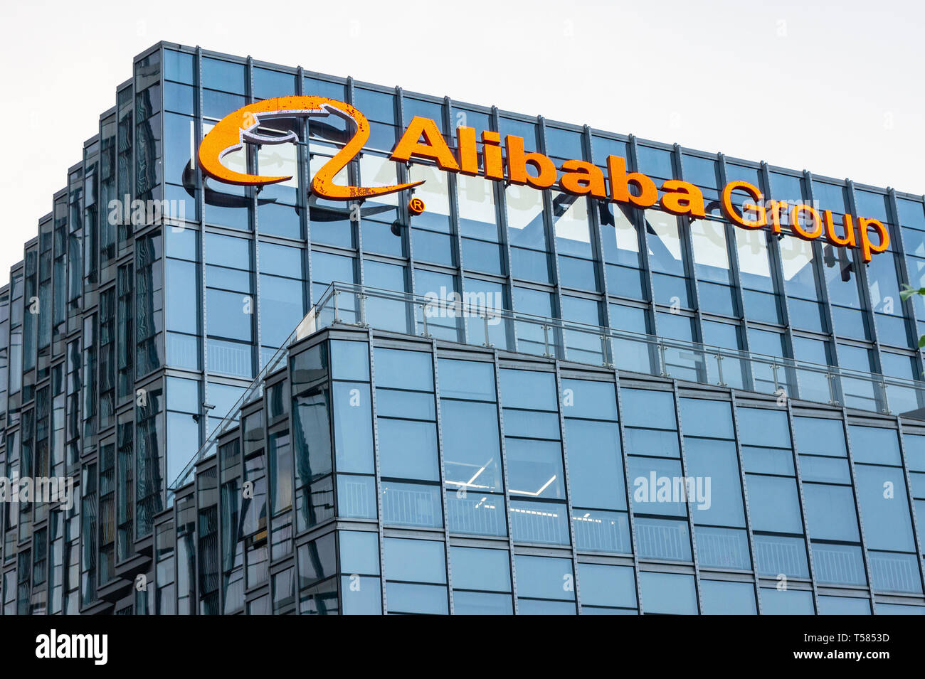 Alibaba Name And Logo On A Building In Shenzhen China Stock Photo Alamy Any other use is not allowed without written permission of alibaba group. https www alamy com alibaba name and logo on a building in shenzhen china image244198065 html