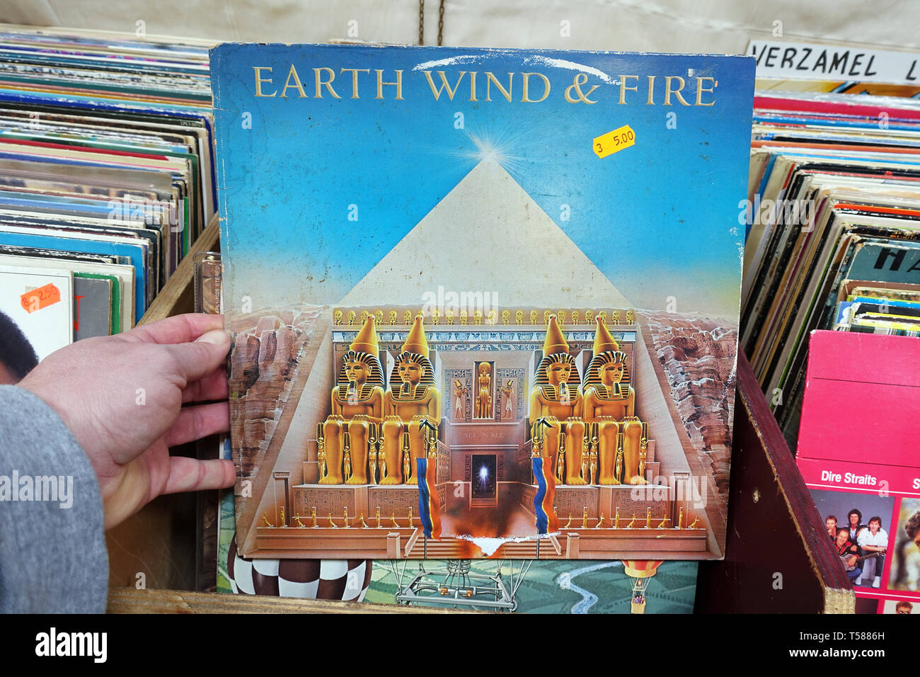 Album: Earth Wind & Fire -  All 'N All - Stock Image
