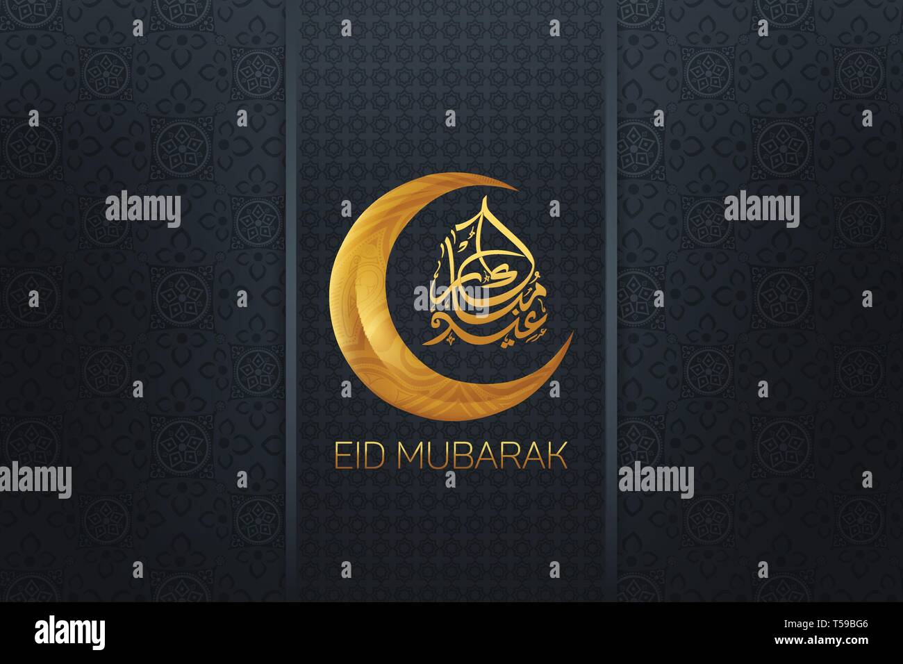 Eid Mubarak Arabic Calligraphy Vector Illustration Background Stock Vector Image Art Alamy