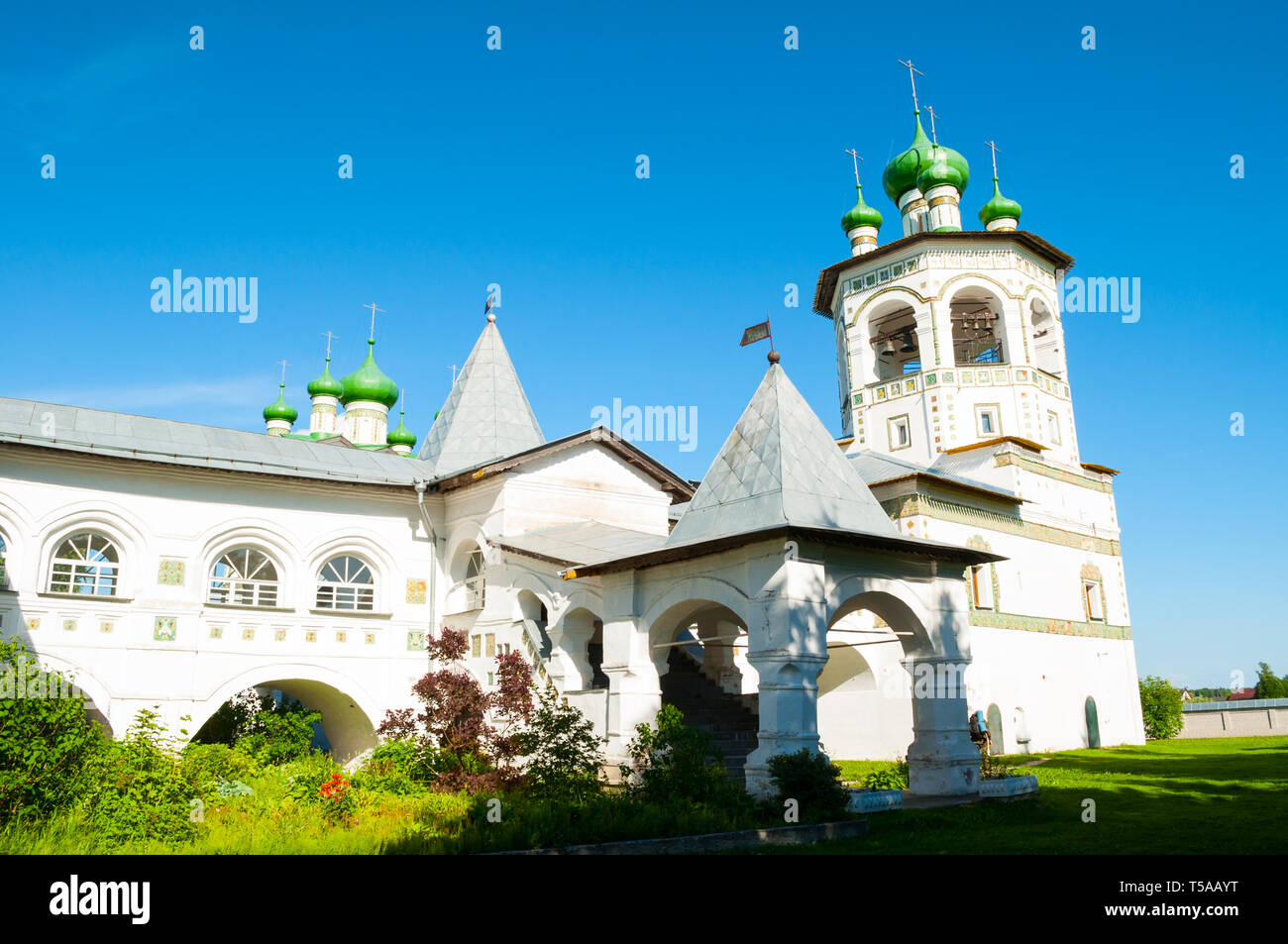 Veliky Novgorod, Russia. Belfry and architectural ensemble in Nicholas Vyazhischsky stauropegic female monastery - summer view - Stock Image