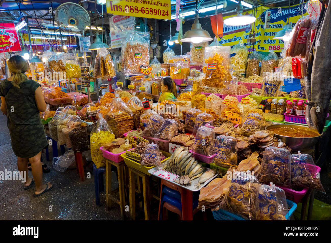 Preserved local produce, Chatchai Market, Hua Hin, Thailand - Stock Image