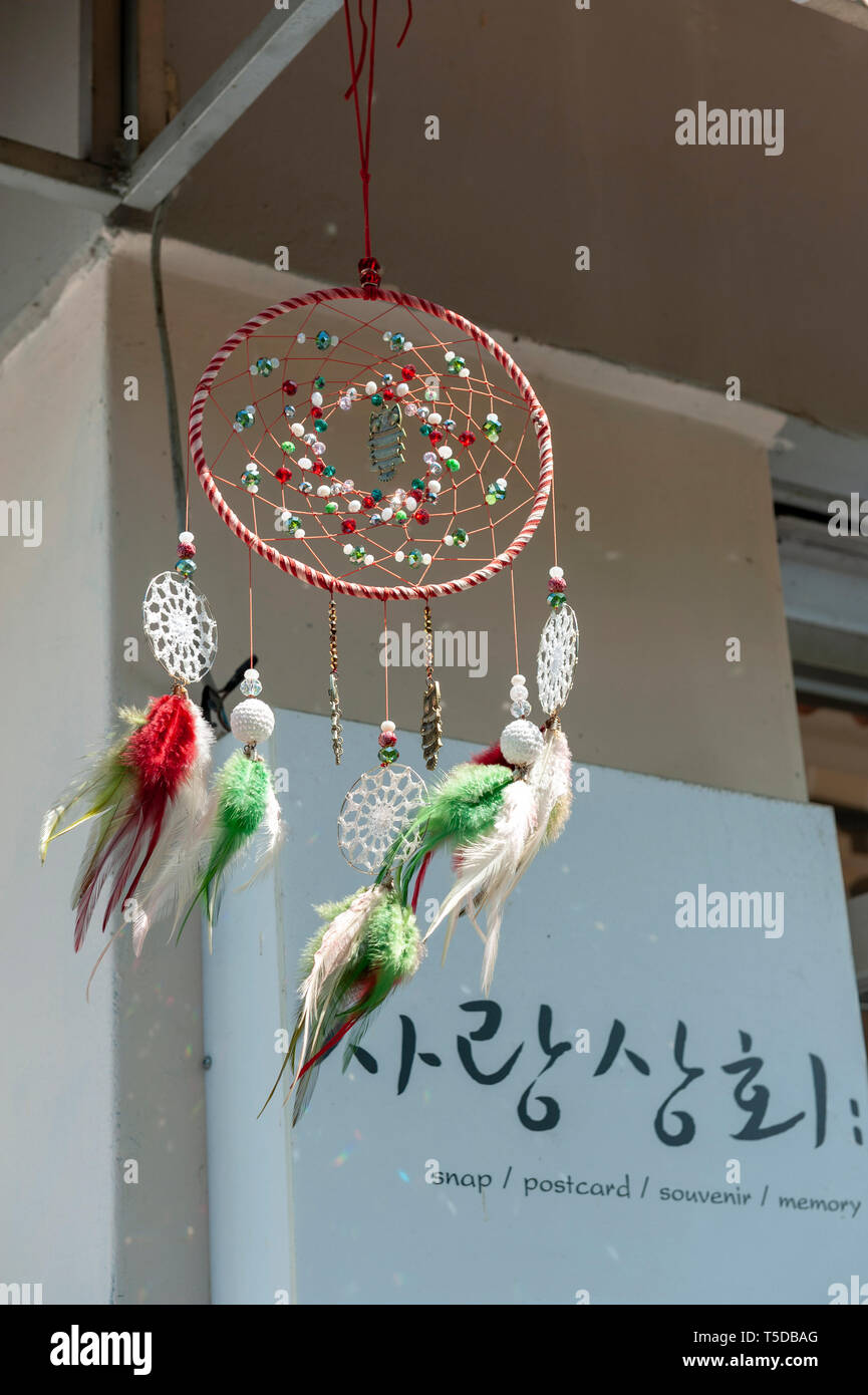 A dreamcatcher hanging at a cafe in Jaman Mural Village, popular tourist attraction, located near Jeonju Hanok Village in Jeonju, South Korea - Stock Image