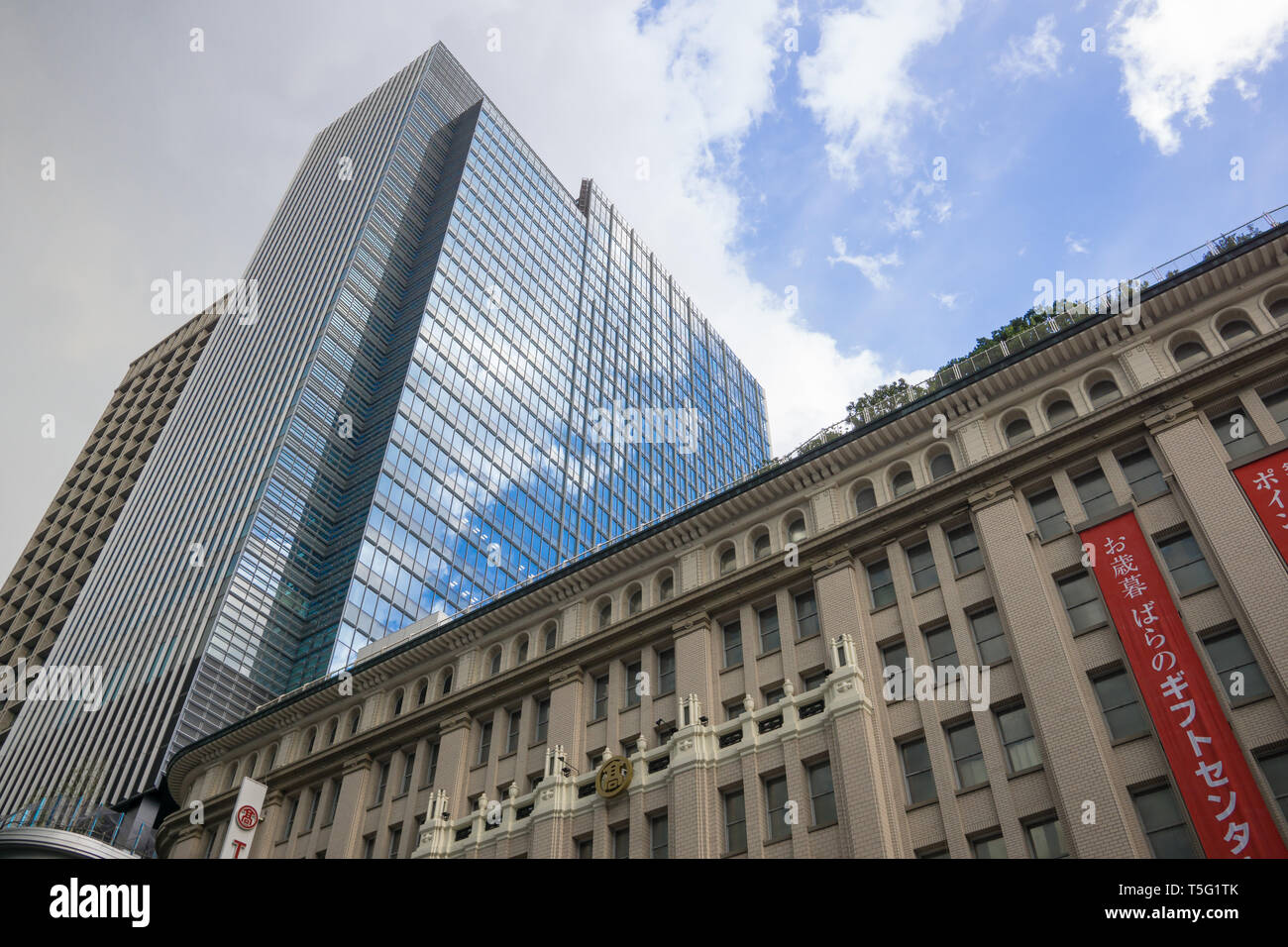 Japan Modern Building - Stock Image
