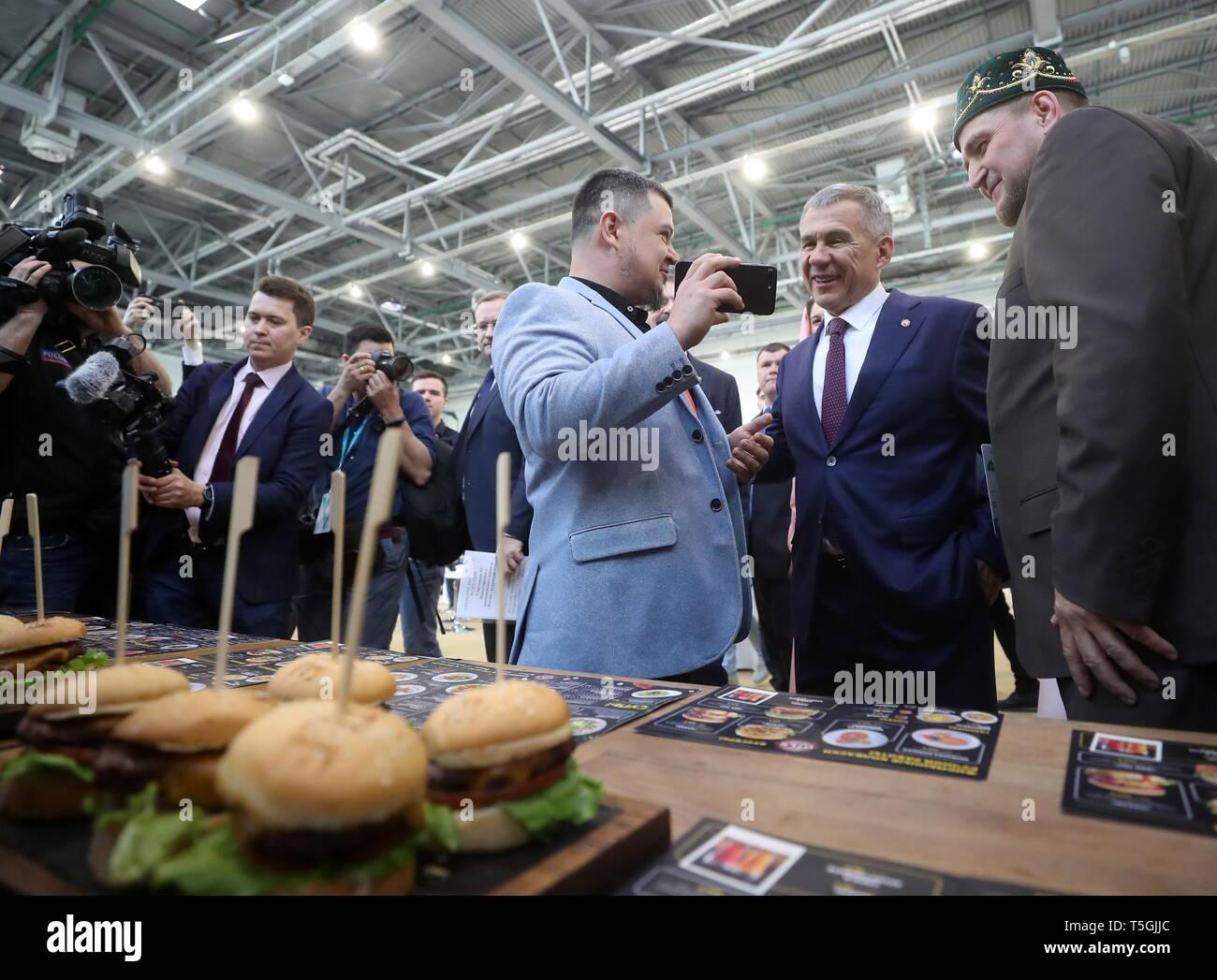 Kazan, Russia  25th Apr, 2019  KAZAN, RUSSIA - APRIL 25, 2019