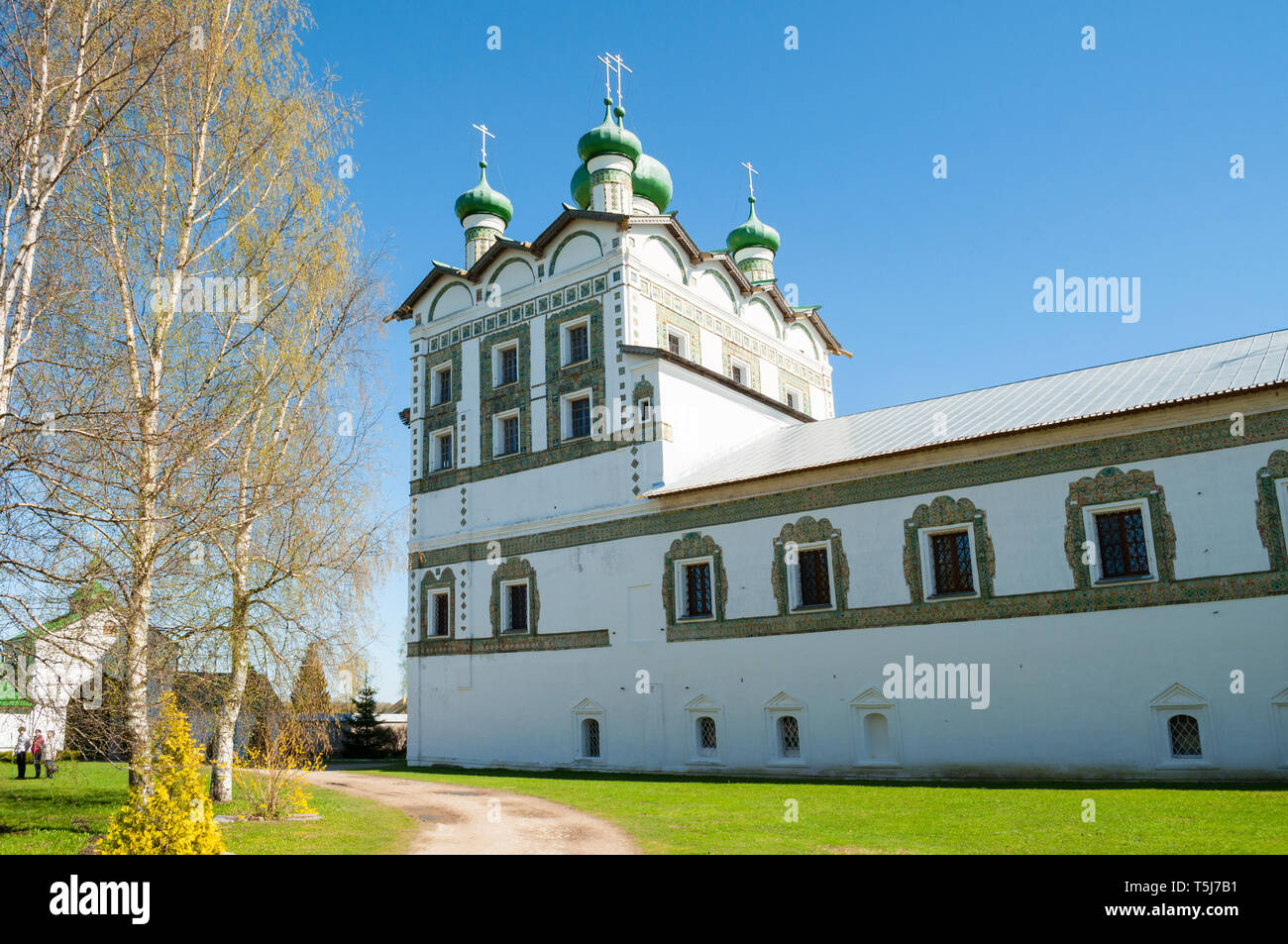 Veliky Novgorod, Russia. Church of St John the Evangelist with the refectory church of the Ascension, Nicholas Vyazhischsky stauropegic monastery - Stock Image