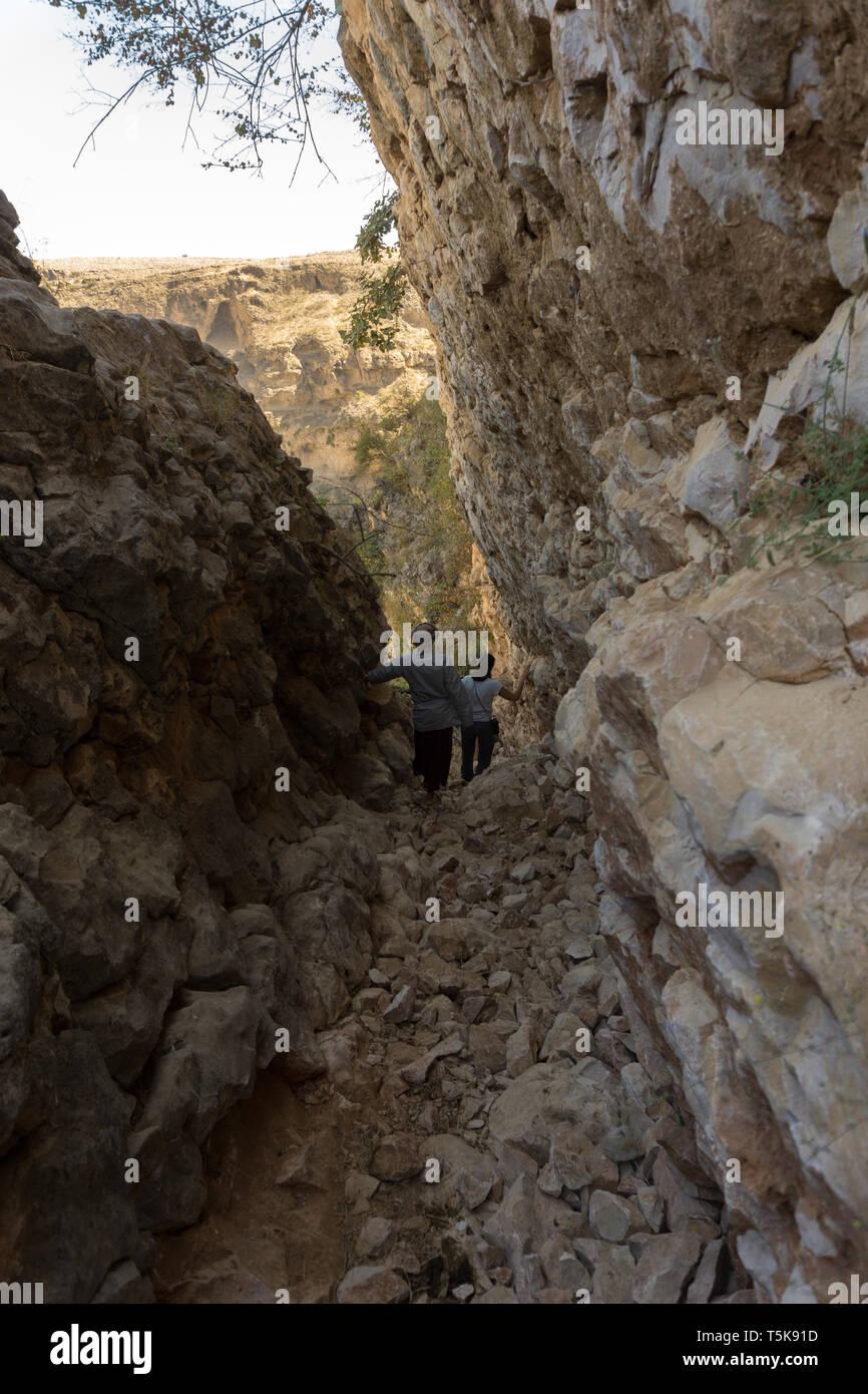 Teeq Cave, Dhorfar, Oman Stock Photo