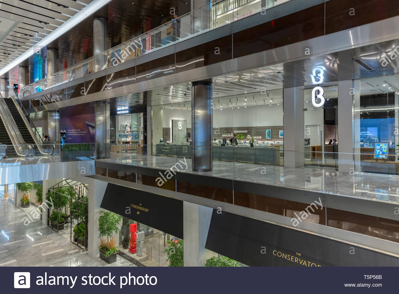 shopping mall - Stock Image
