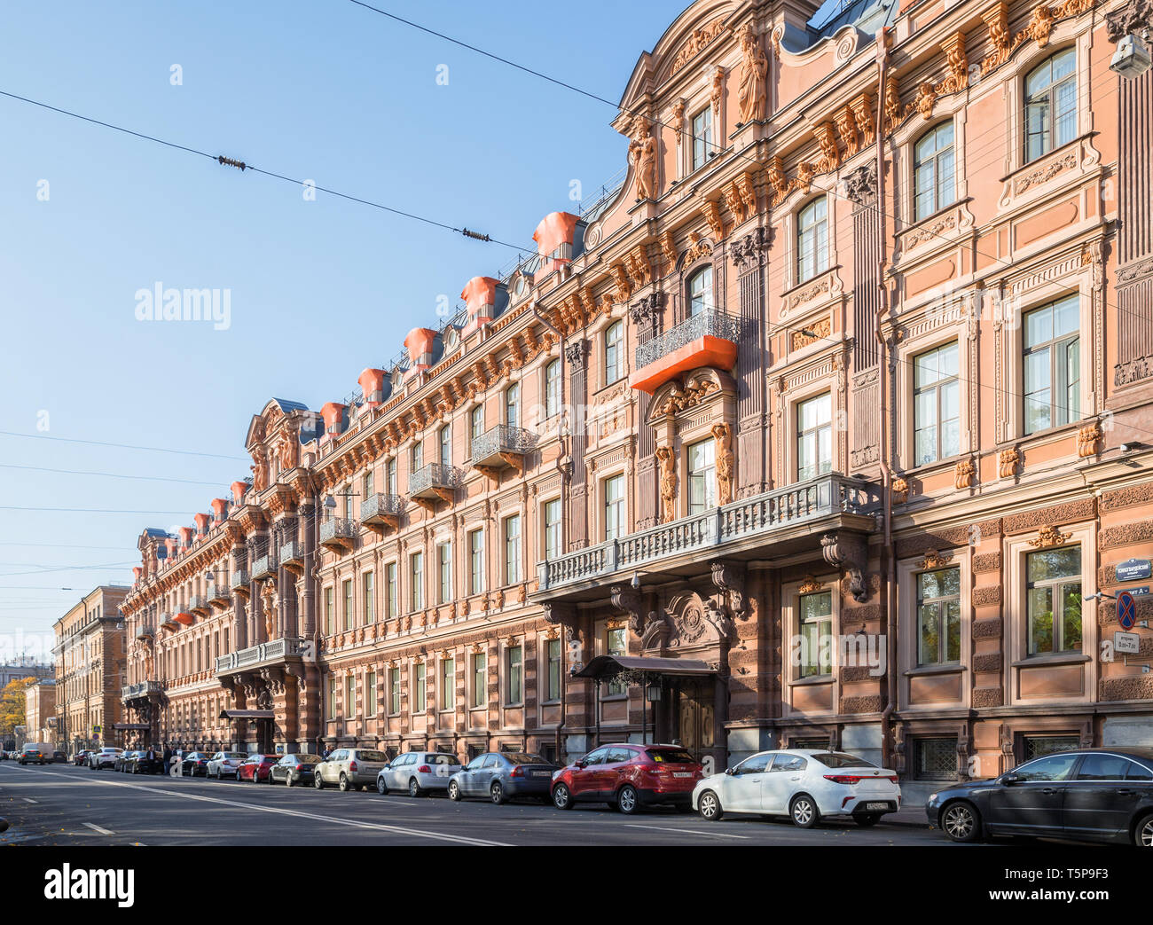 ST. PETERSBURG, RUSSIA - OCTOBER 16, 2018:  Profitable house of Utin in neo-baroque style was built in 1858 by architect Kuzmin R.I. on Horse Guards ( - Stock Image