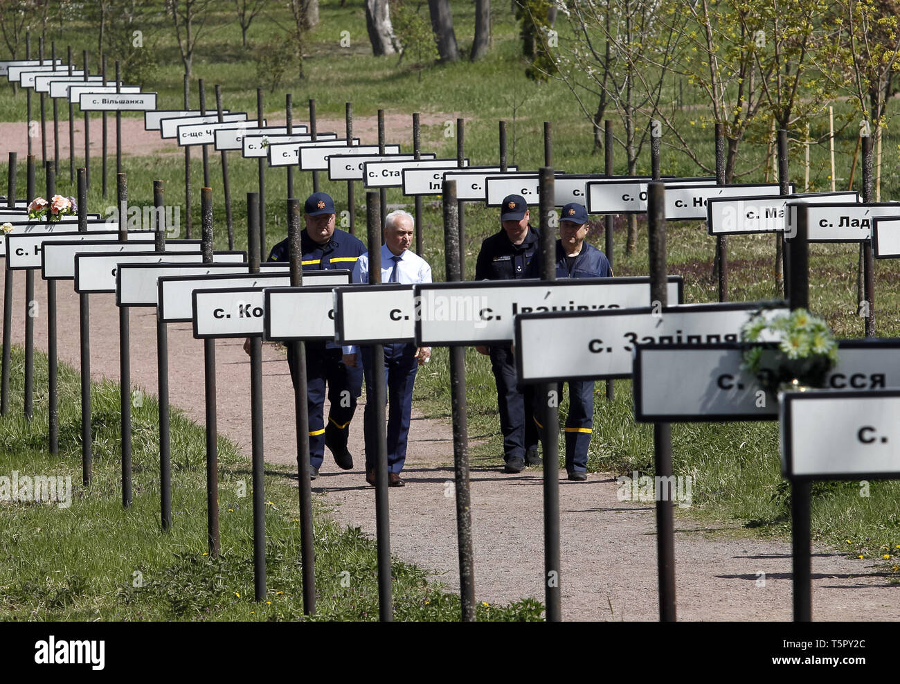 Kiev, Kiev, Ukraine. 26th Apr, 2019. Plates with the names of 162 abandoned and evacuated villages, as a result Chernobyl disaster, are seen in a memorial complex 'Star Wormwood' during the anniversary.Ukrainians mark the 33rd anniversary of Chernobyl catastrophe. The explosion of the fourth block of the Chernobyl nuclear plant on 26 April 1986 is still regarded as the biggest accident in the history of nuclear power generation. Credit: Pavlo Gonchar/SOPA Images/ZUMA Wire/Alamy Live News - Stock Image