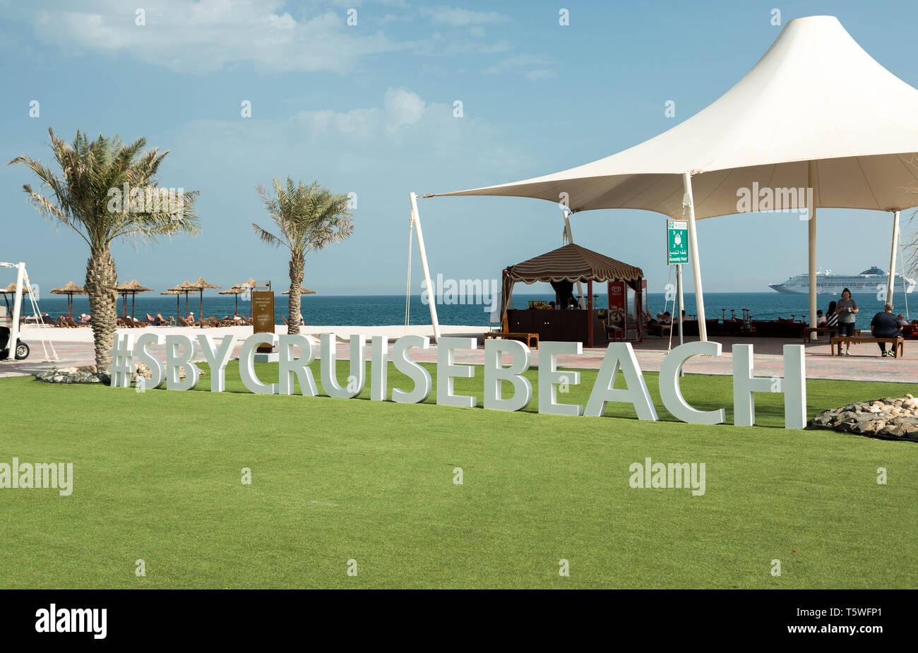 Sir Bani Yas island, famous to P&o Cruise ship passengers, United Arab Emirates - Stock Image