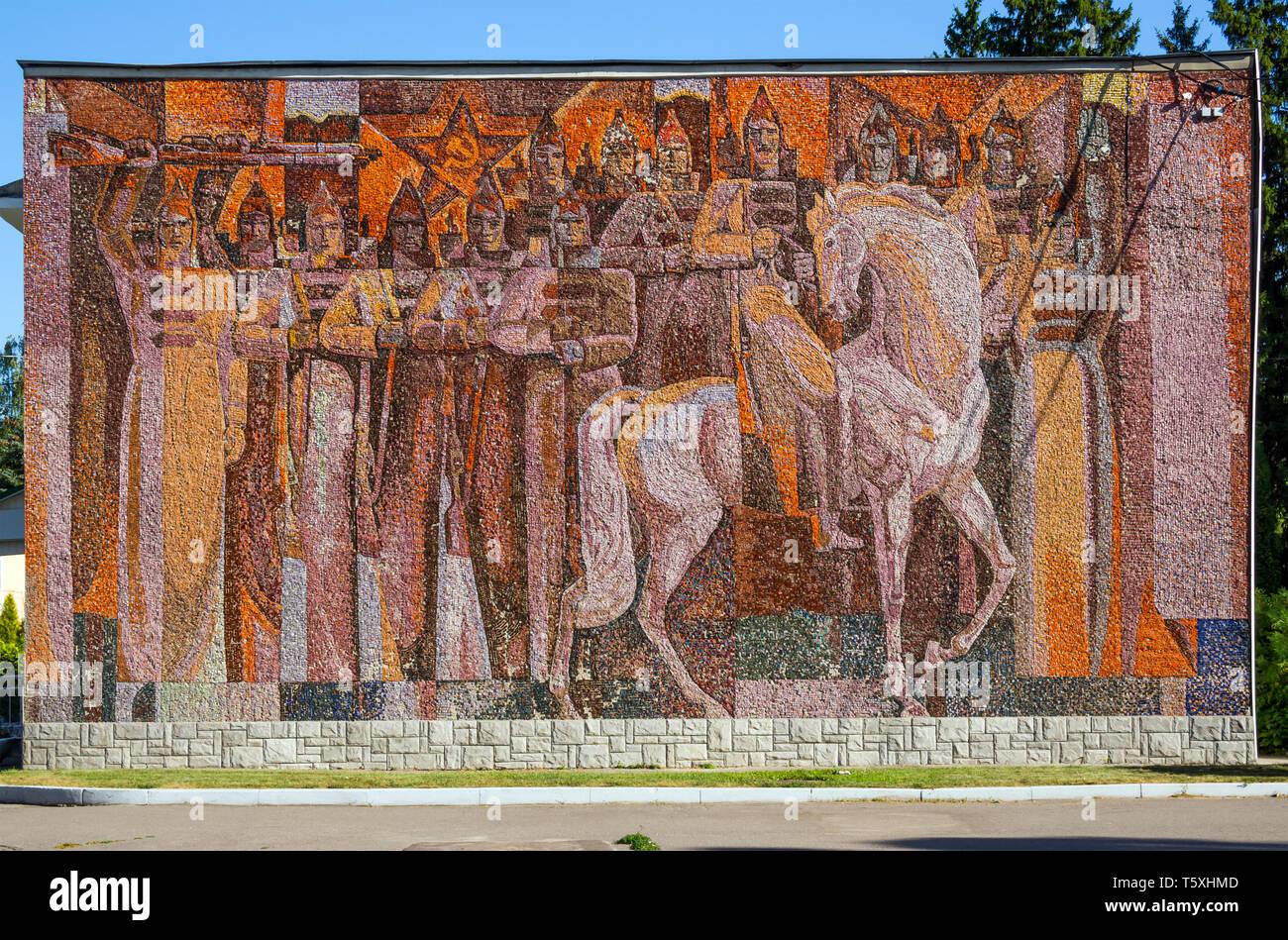 Voronezh, Russia - August 26, 2018: Mosaic panel on a revolutionary theme on the building of the sanatorium named after Dzerzhinsky, village Chertovit - Stock Image