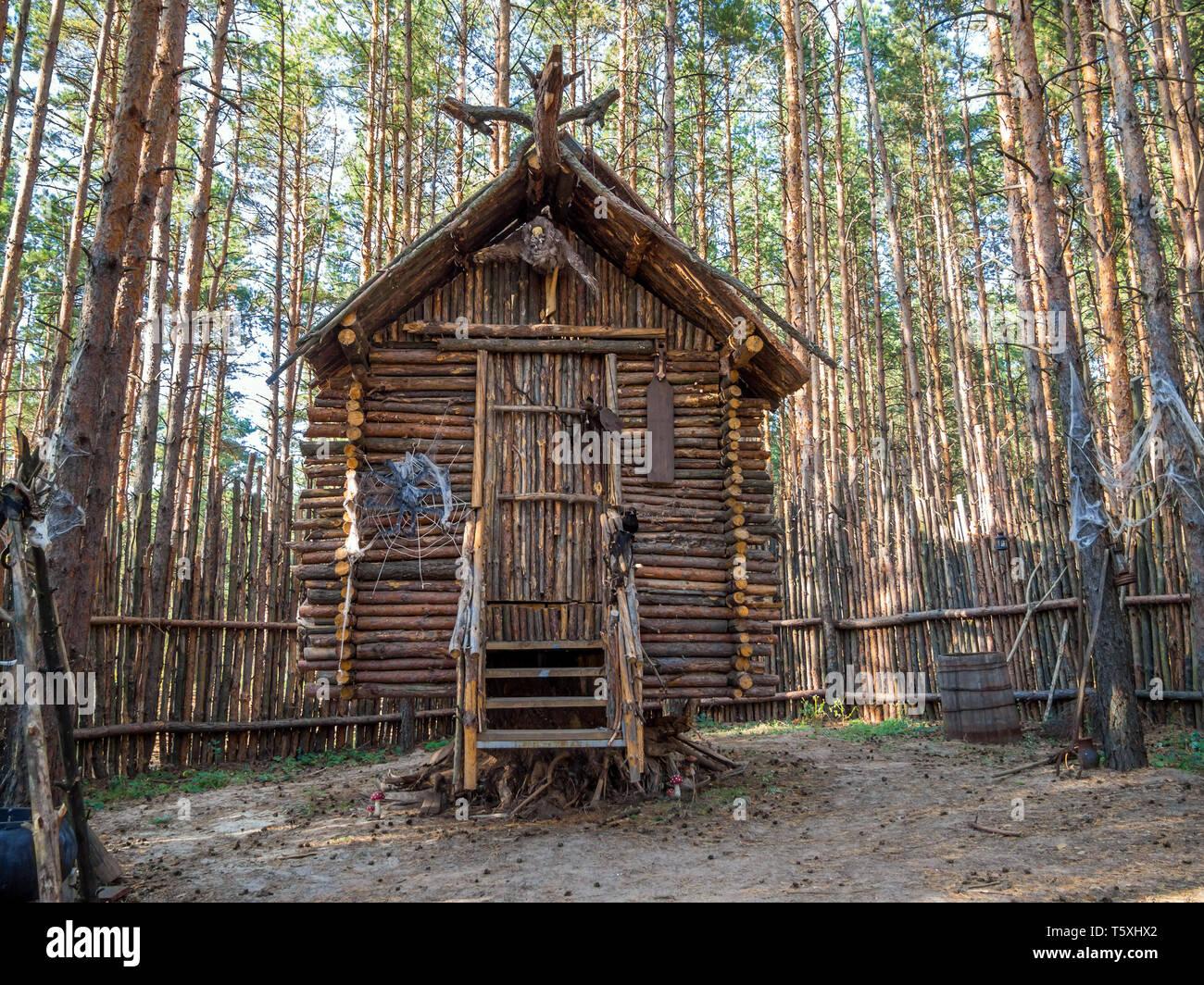 Hut Baba Yaga, amusement park 'Nelzha', Voronezh region - Stock Image