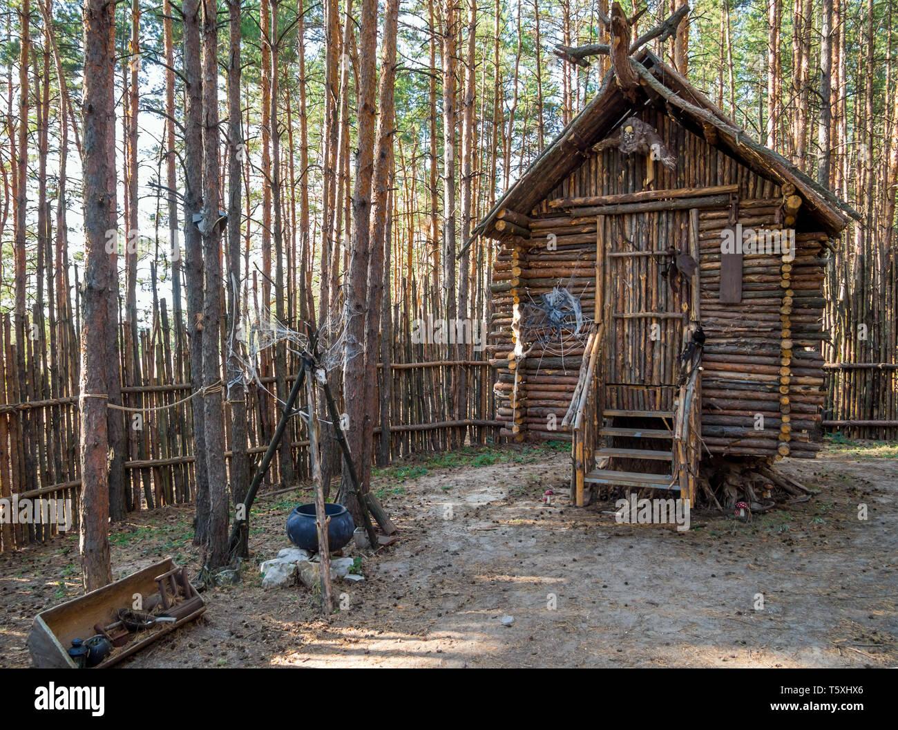 Baba Yaga's yard, amusement park 'Nelzha', Voronezh region - Stock Image
