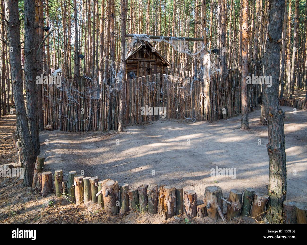 Polyana Baba Yaga, amusement park 'Nelzha', Voronezh region - Stock Image