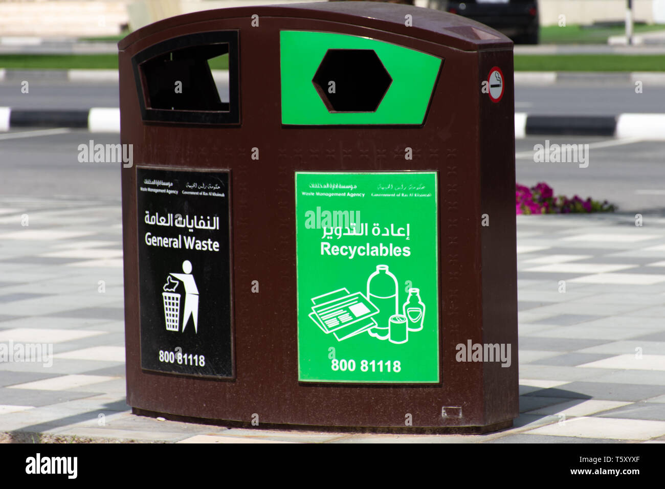 'Ras al Khaimah, Ras al Khaimah/United Arab Emirates - 3/31/2019: 'RAK Recycles Garbage Cans Center on the Corniche on a sunny day. ' - Stock Image