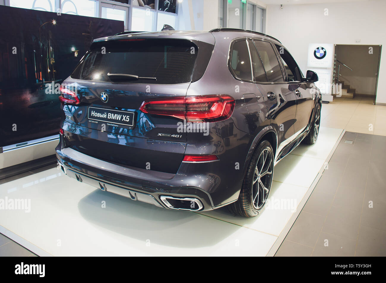 Ufa, Russia, 12 December, 2018: metallic graphite gray BMW X5. - Stock Image