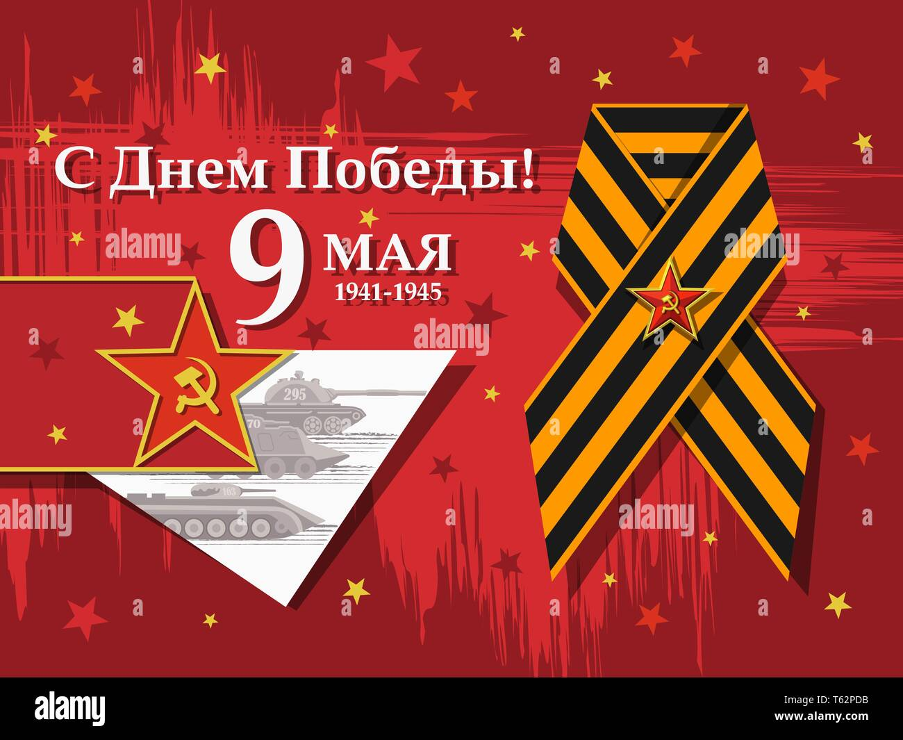 Day of Victory over fascism in the great Patriotic War. - Stock Vector