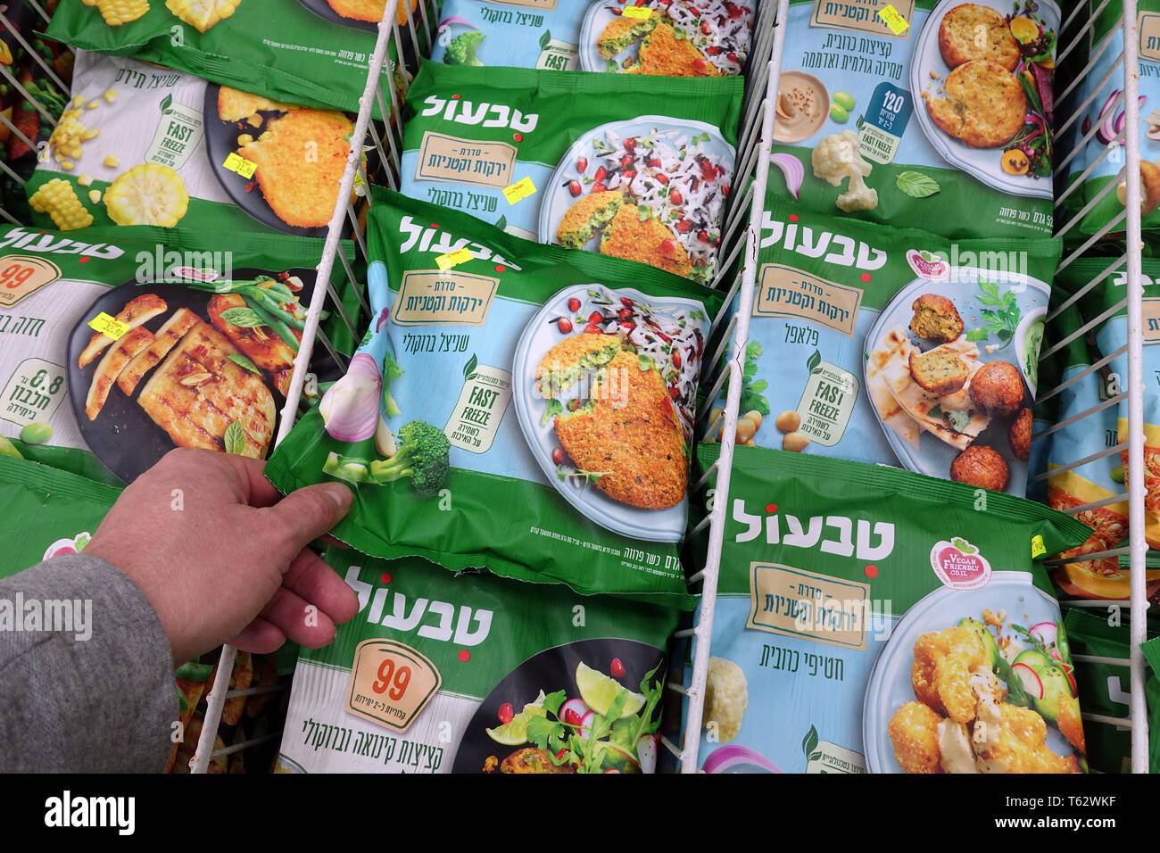 Frozen food packages in a Freezer of a Victory supermarket. - Stock Image