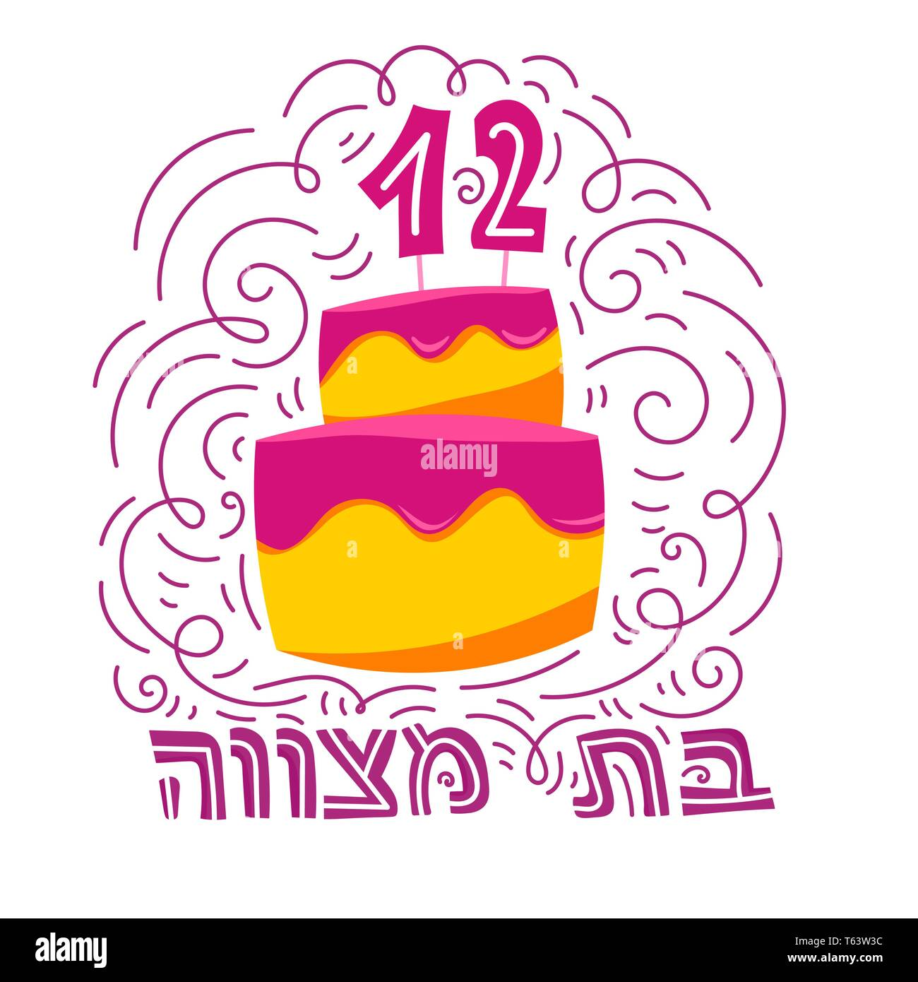 Bat Mitzvah greeting card. Hand drawn vector illustration. Cake with the number 12 on top. Doodle style. Hebrew text: Bat Mitzhvah - Stock Image