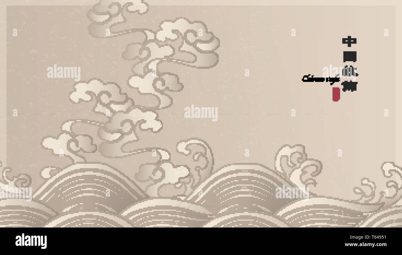 Elegant Retro Chinese Style Background Template Curve Spiral