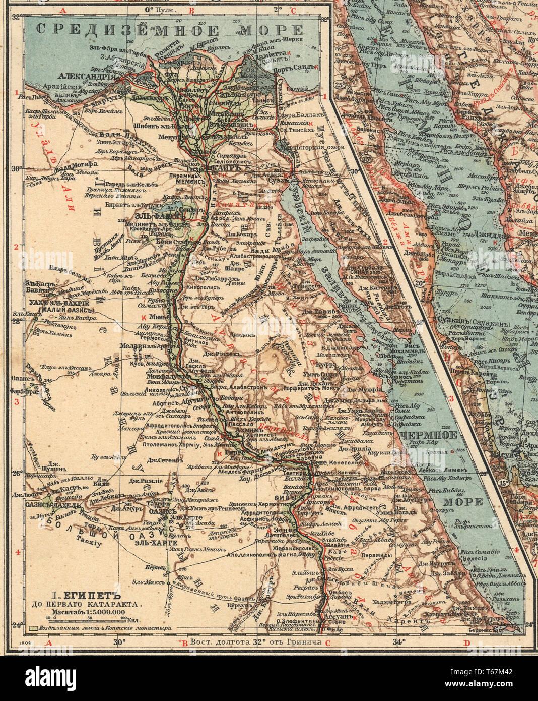 Map Of The Suez C Stock Photos & Map Of The Suez C Stock ... Zoomed Map Of Af on map of air force bases overseas, map of asia, map of sz, map of re, map of afr, map of africa, map of ic, map of ke, map of ta, map of ggc, map of mh, map of sh, map of spangdahlem air force base, map of cl, map of gl, map of ci, map of afganis, map of gh, map of sn, map of ei,