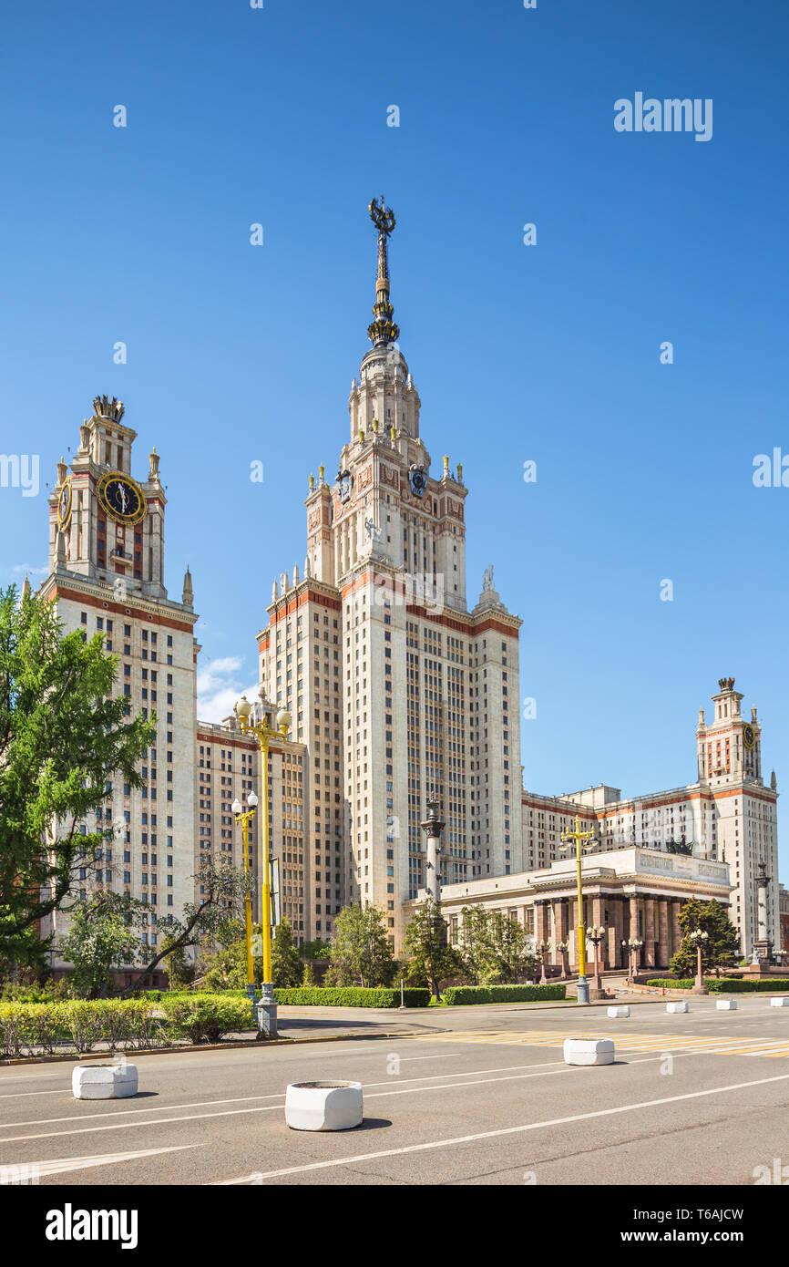 Lomonosov Moscow State University, Moscow, Russia Stock Photo
