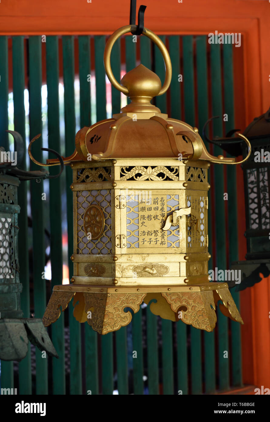 Kasugataisha Shrine Nara Japan - Stock Image