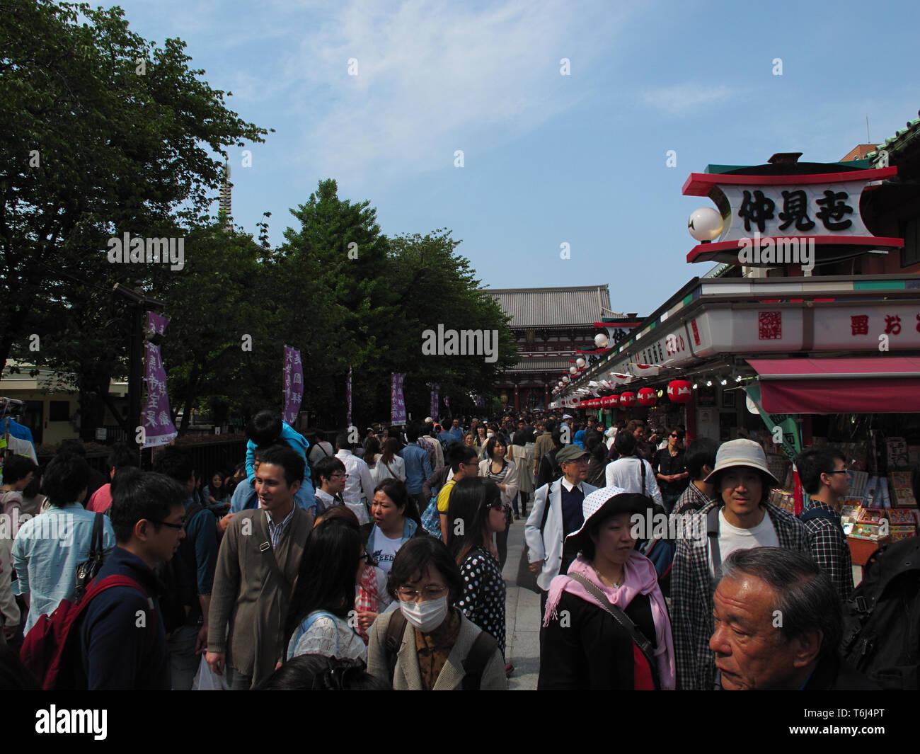 Ameyoko or Ameyayokocho market near Ueno station. One of main shopping street in Tokyo. Tokyo, Japan Stock Photo