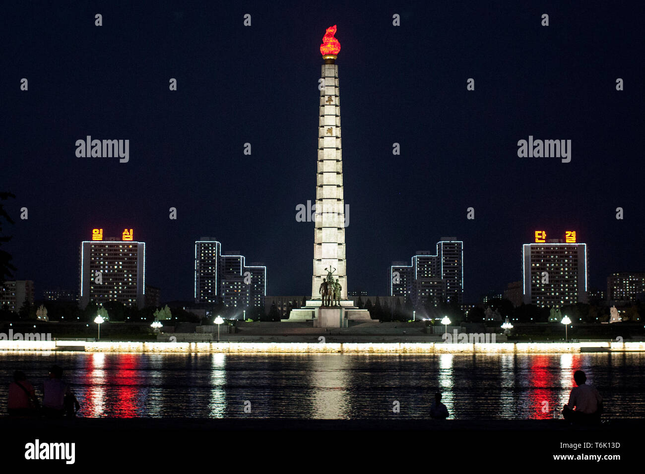 The Juche Idea Tower in Pyongyang. Juche is a North Korean political philosophy about self-reliance and controlling their own destiny. - Stock Image