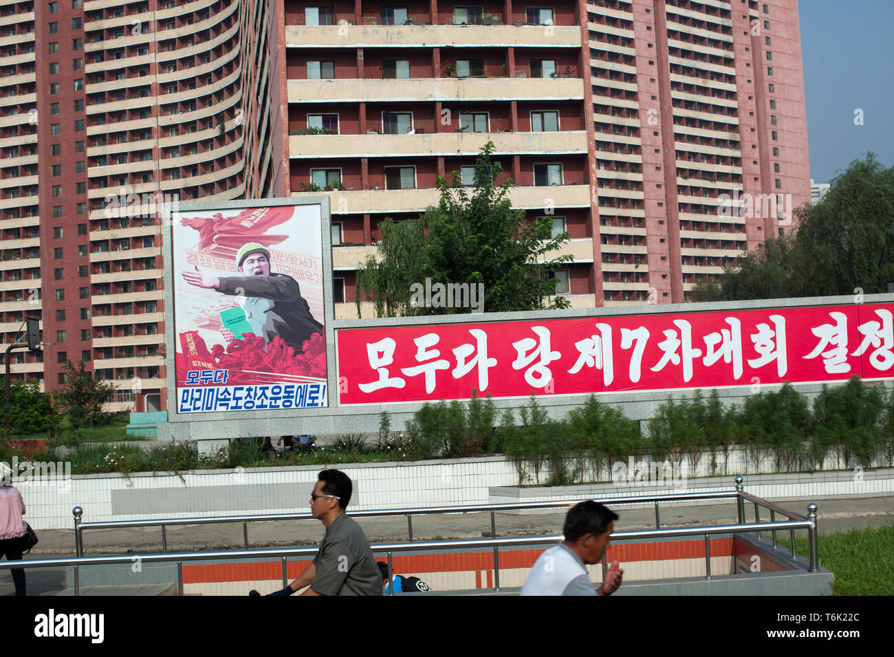 Part of the everyday scenery in socialist North Korea. There is no advertising in North Korea. Signs and posters across the country encourage patrioti - Stock Image