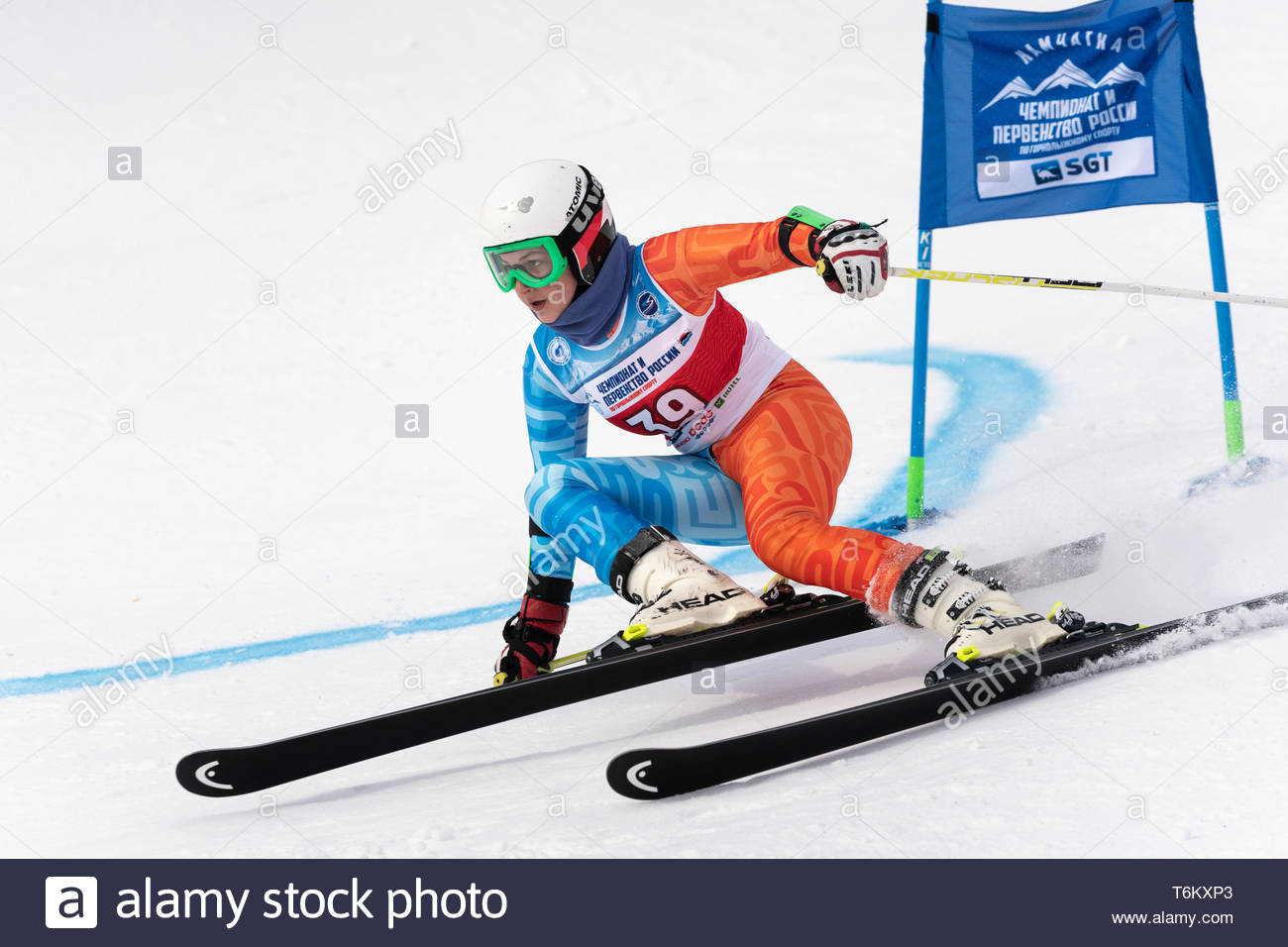 KAMCHATKA PENINSULA, RUSSIA - APR 2, 2019: International Ski Federation Championship, Russian Women's Alpine Skiing Cup giant slalom. Mountain skier V - Stock Image