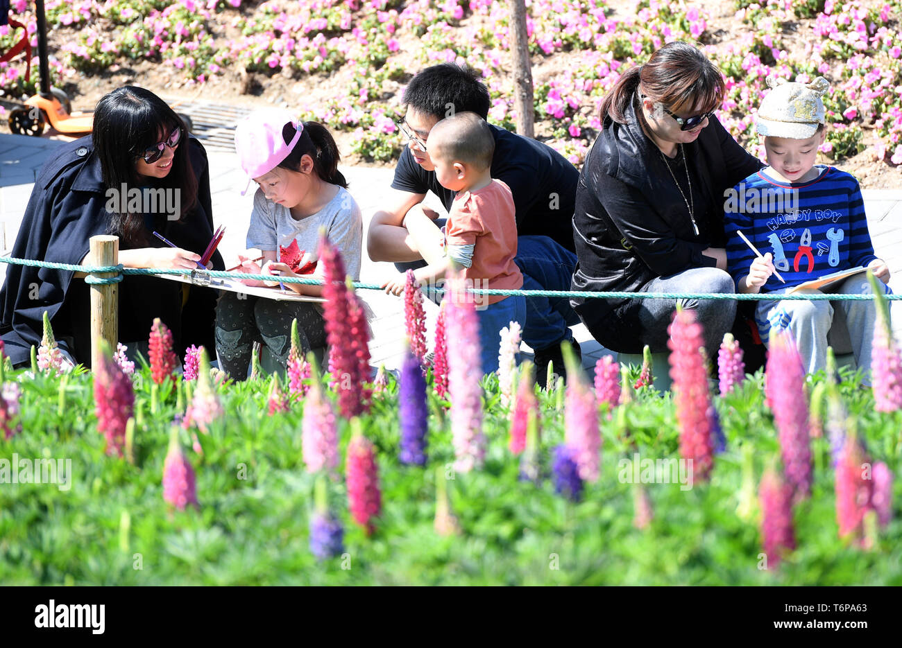 China May Day Holiday Stock Photos China May Day Holiday Stock