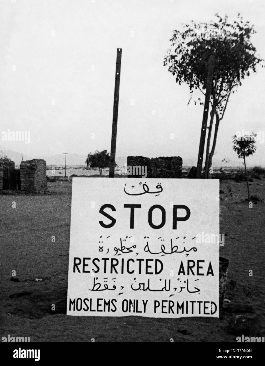 Saudi Arabia, the mecca, signpost indicating the beginning of restricted area moslems only permitted, 1953 - Stock Image