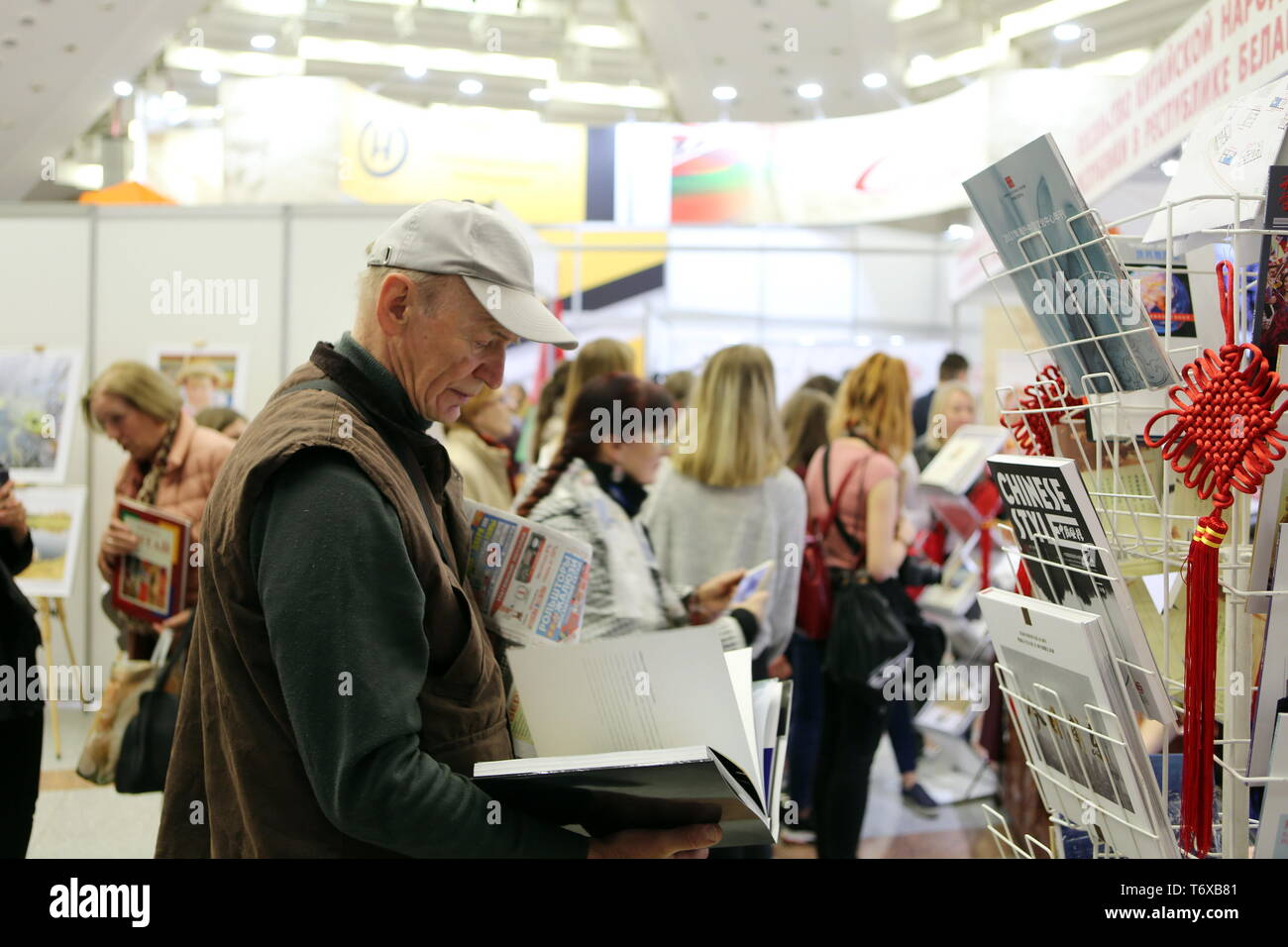 Expo Stand Bielorussia : Demonstration stand of jsc belarusbank at xvii international