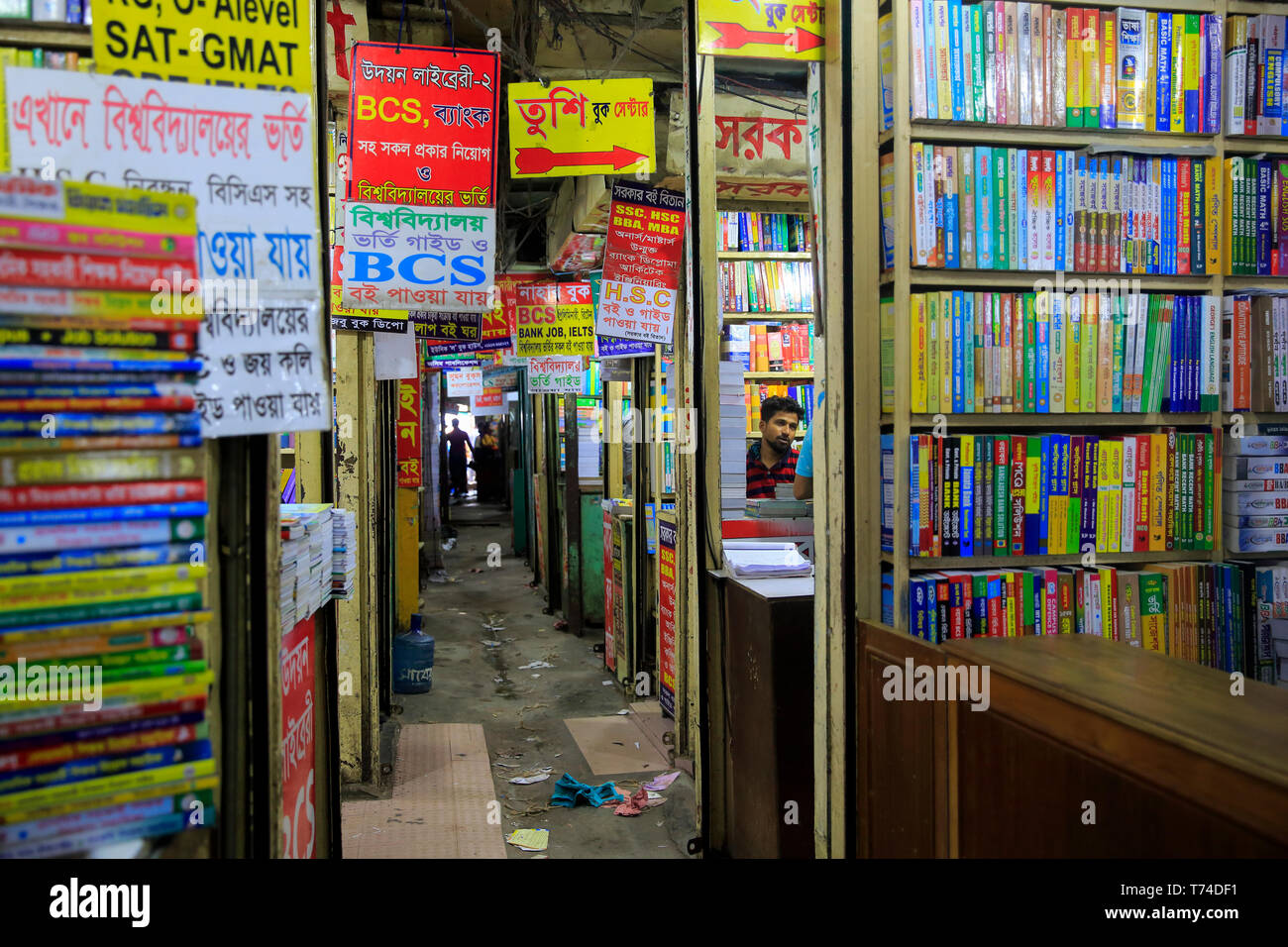 Bookshops at Nilkhet Book Market in Dhaka, Bangladesh - Stock Image