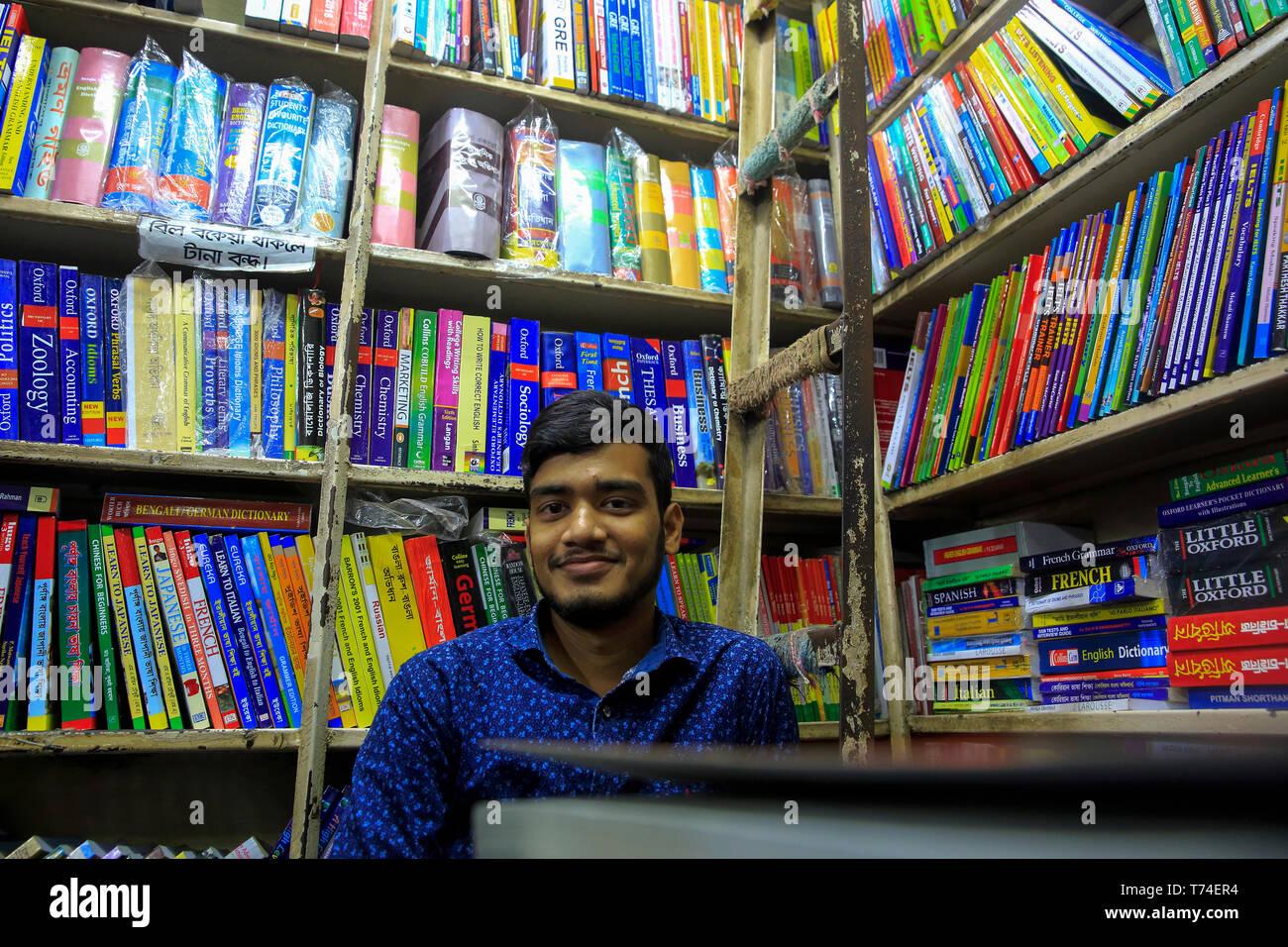 Bookshops at Nilkhet book market, Dhaka, Bangladesh. - Stock Image