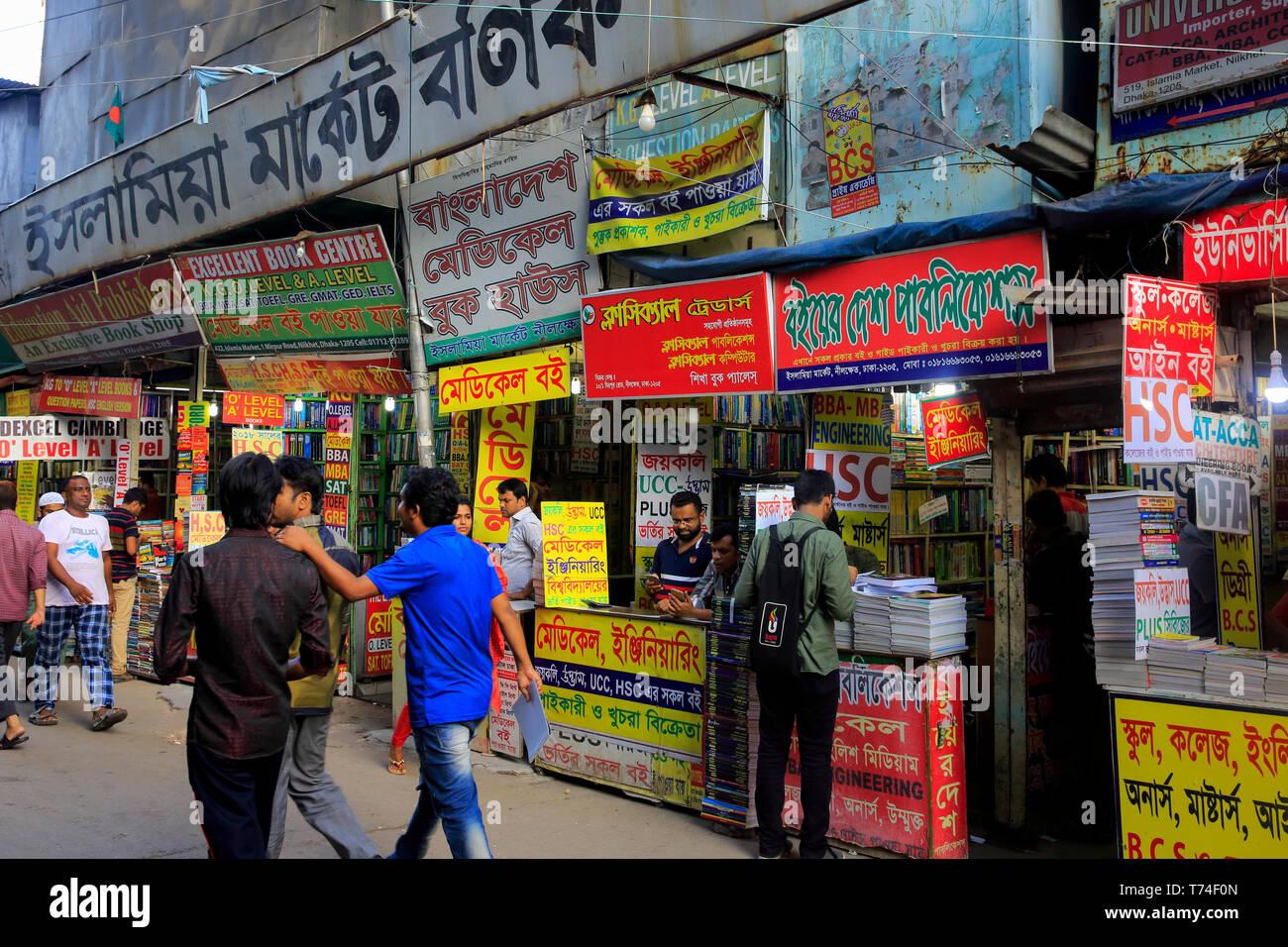 View of the Islamia Book Market at Nilkhet in Dhaka, Bangladesh - Stock Image