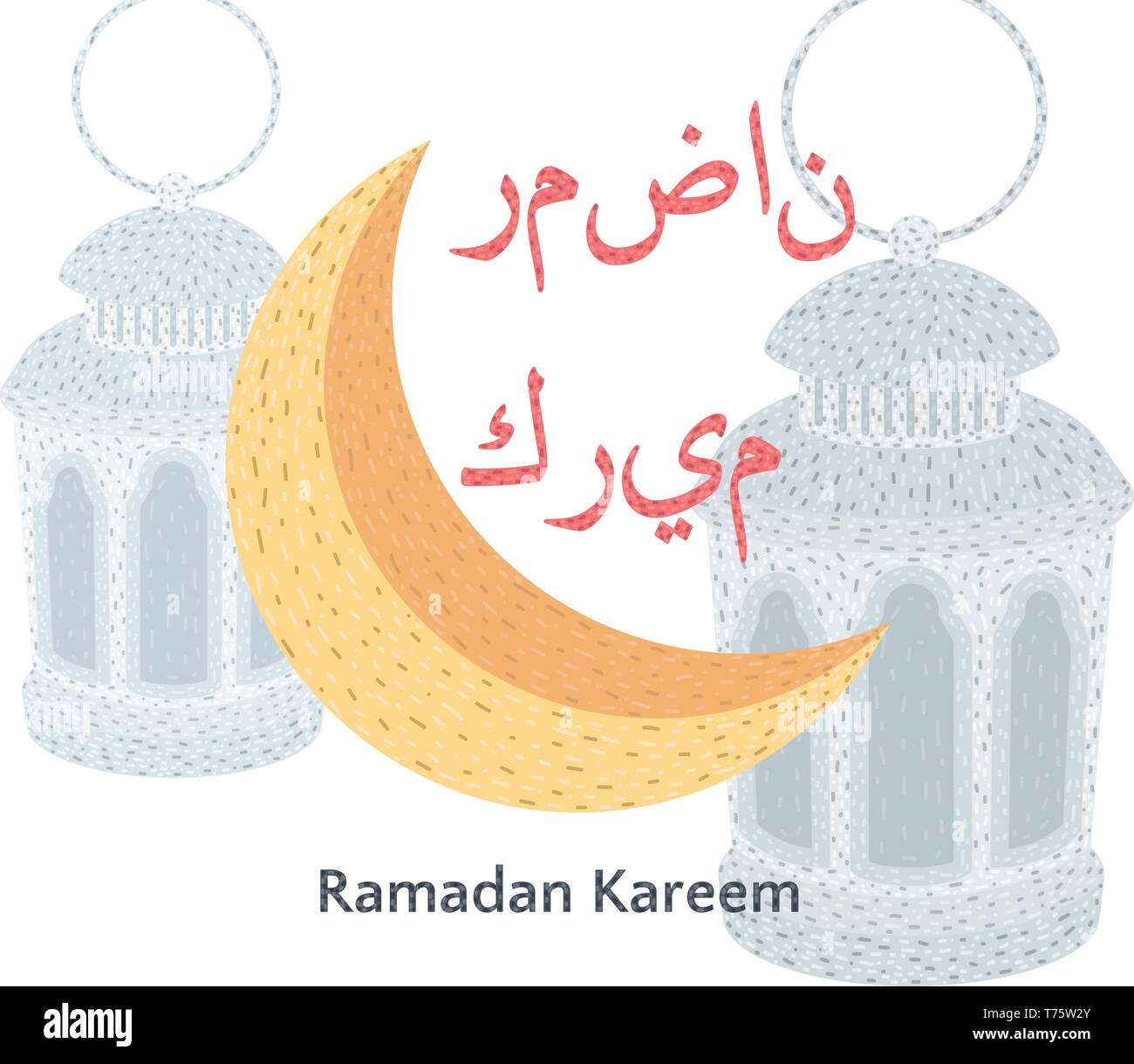 Arabic Lamps Stock Photos & Arabic Lamps Stock Images - Alamy