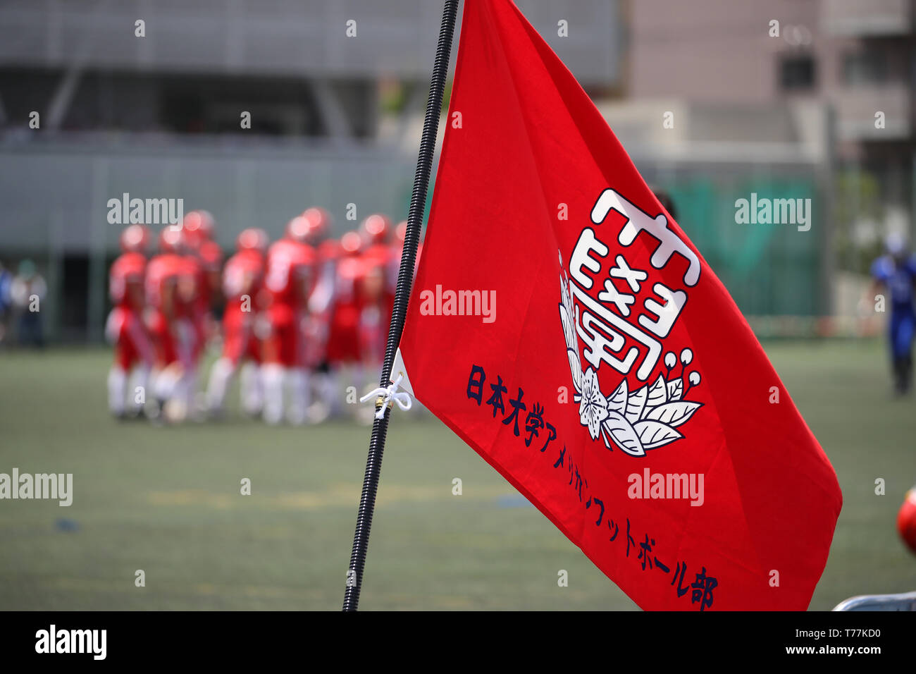 Tokyo, Japan  4th May, 2019  General view American Football : Kantoh