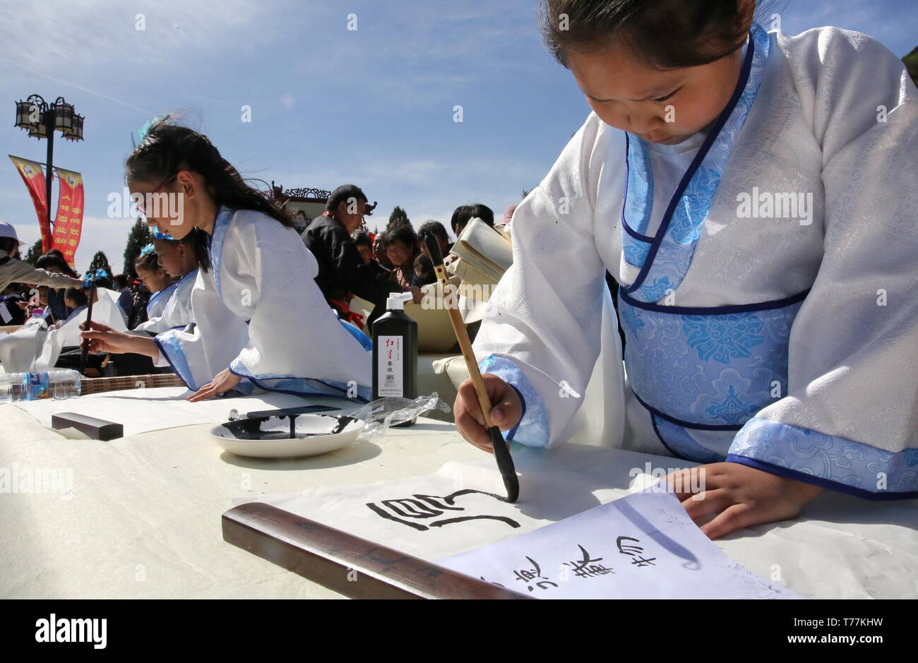 Beijing, China  5th May, 2019  Primary school students attend a