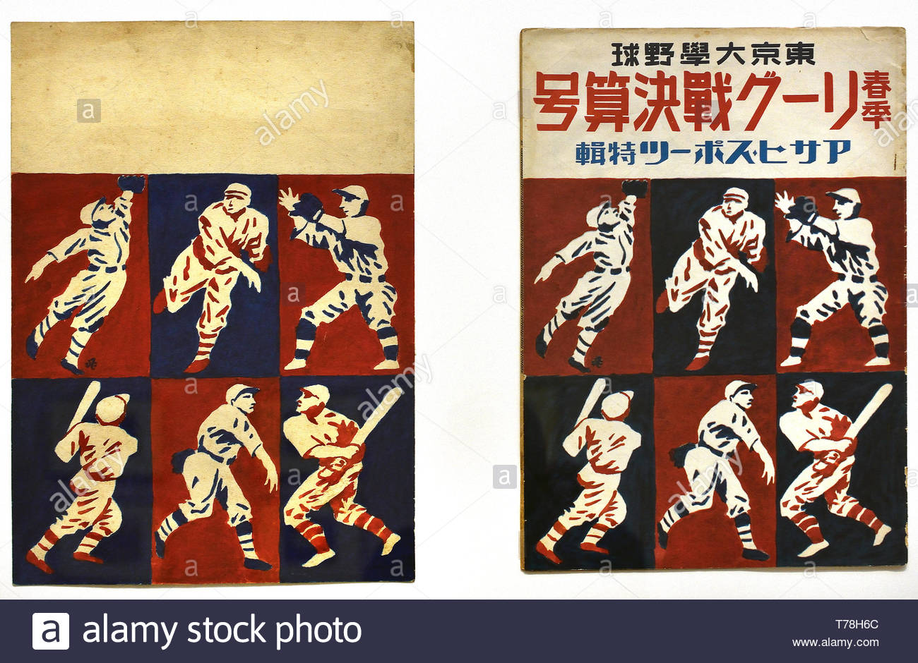 Report of Spring Matches of the Baseball League 1939  Kawanishi Hide Born in 1894 Kobe, Japan, Japanese Painter ( color woodcut on paper ) - Stock Image