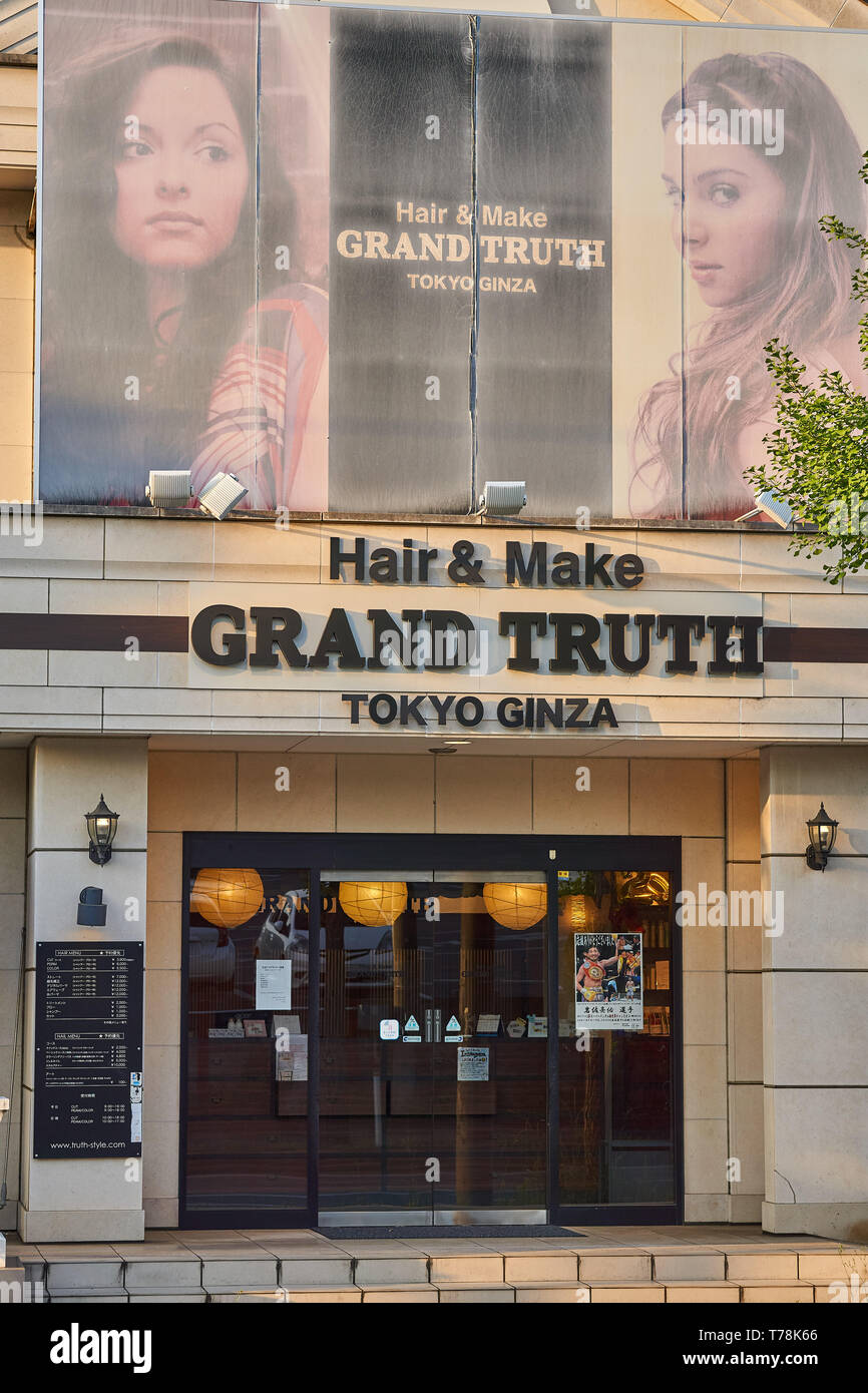Grand Truth Hair Salon Beauty Parlor In Moriya Japan Hair Make In Japan Means They Do Both Hair And Makeup Stock Photo Alamy
